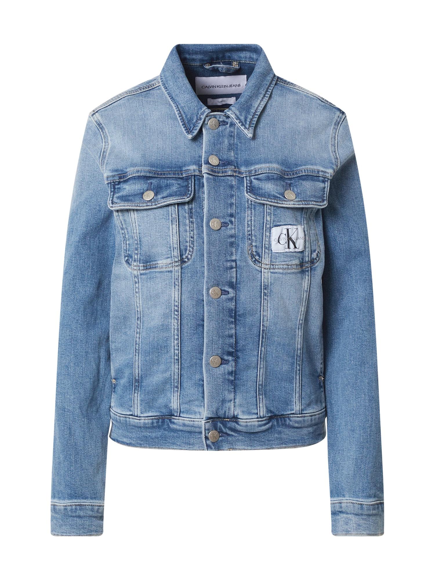 Calvin Klein Jeans Demisezoninė striukė šviesiai mėlyna / balta / juoda