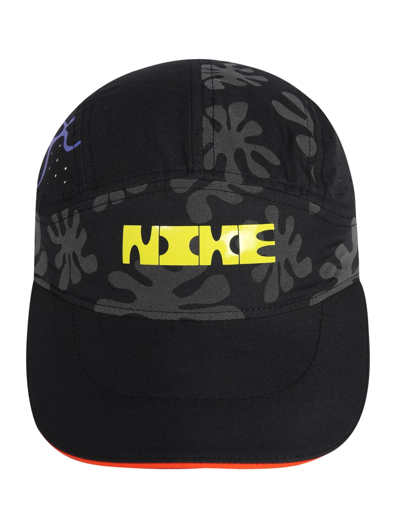 NIKE Sportinė kepurė juoda / geltona / mėlyna