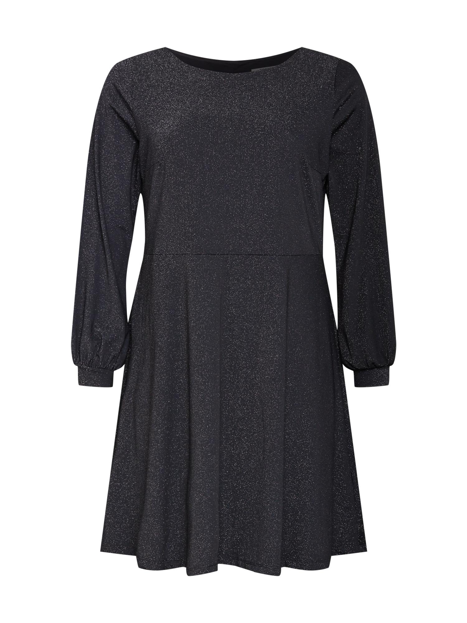 Esprit Curves Suknelė juoda