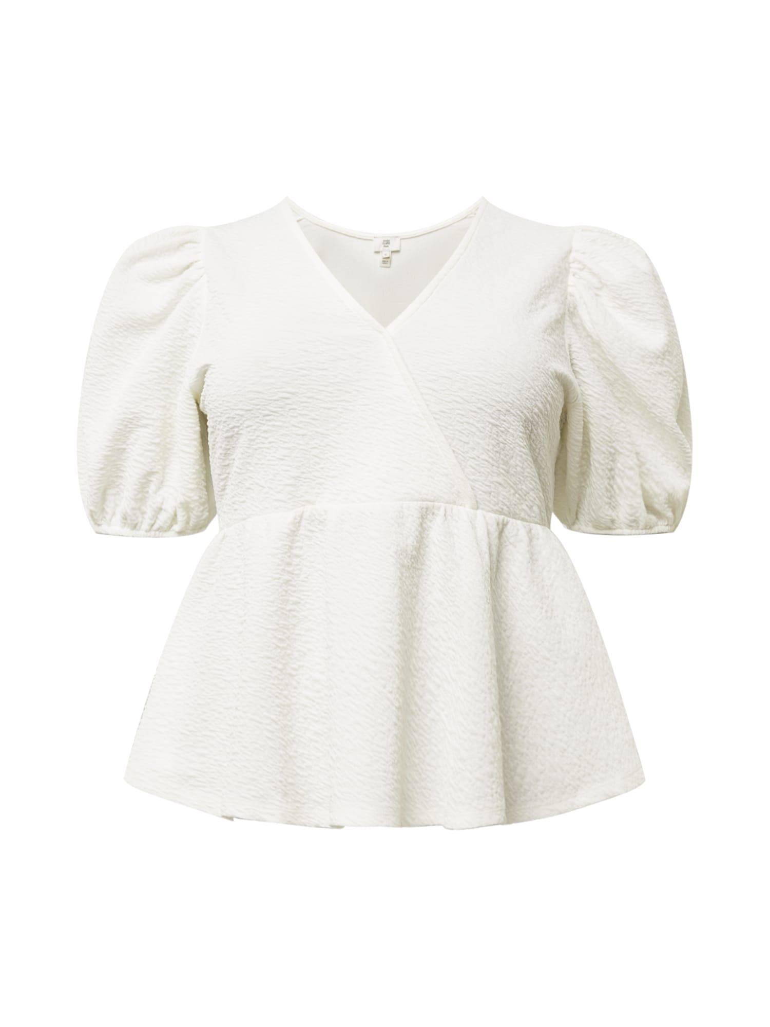 River Island Plus Marškinėliai balta