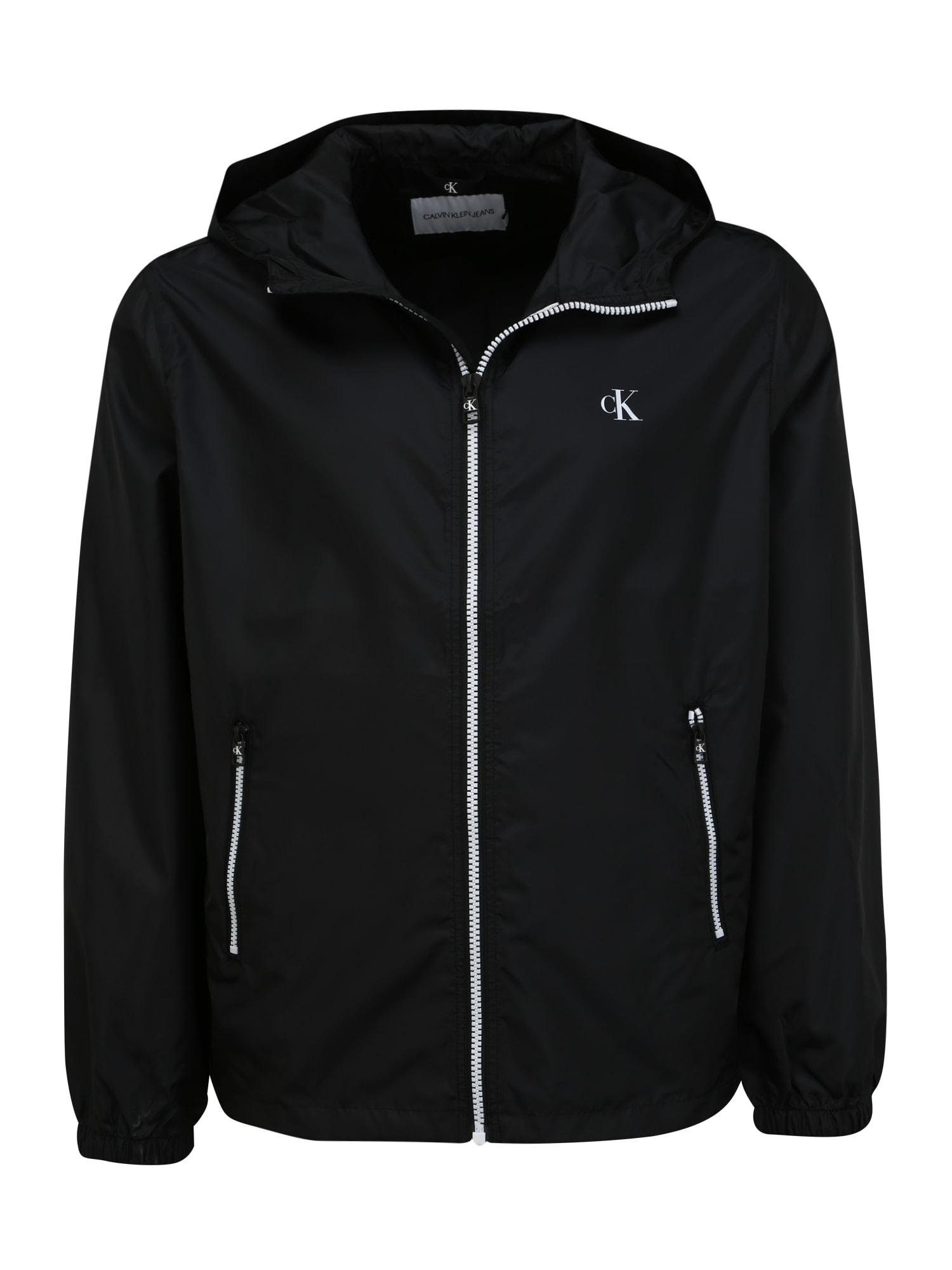 Calvin Klein Jeans Demisezoninė striukė juoda / balta / pilka