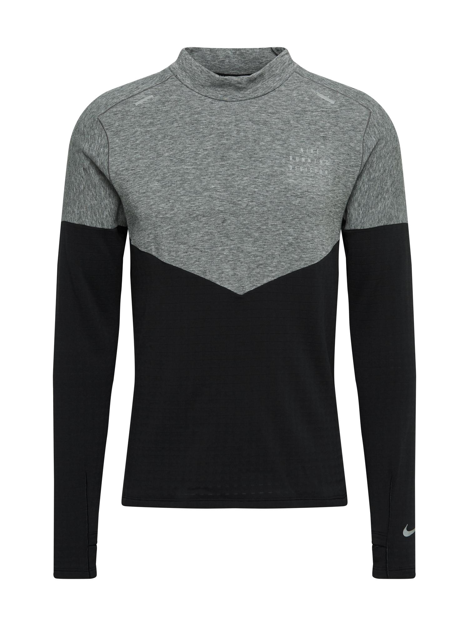 NIKE Sportinio tipo megztinis 'Sphere Run Division' juoda / margai pilka