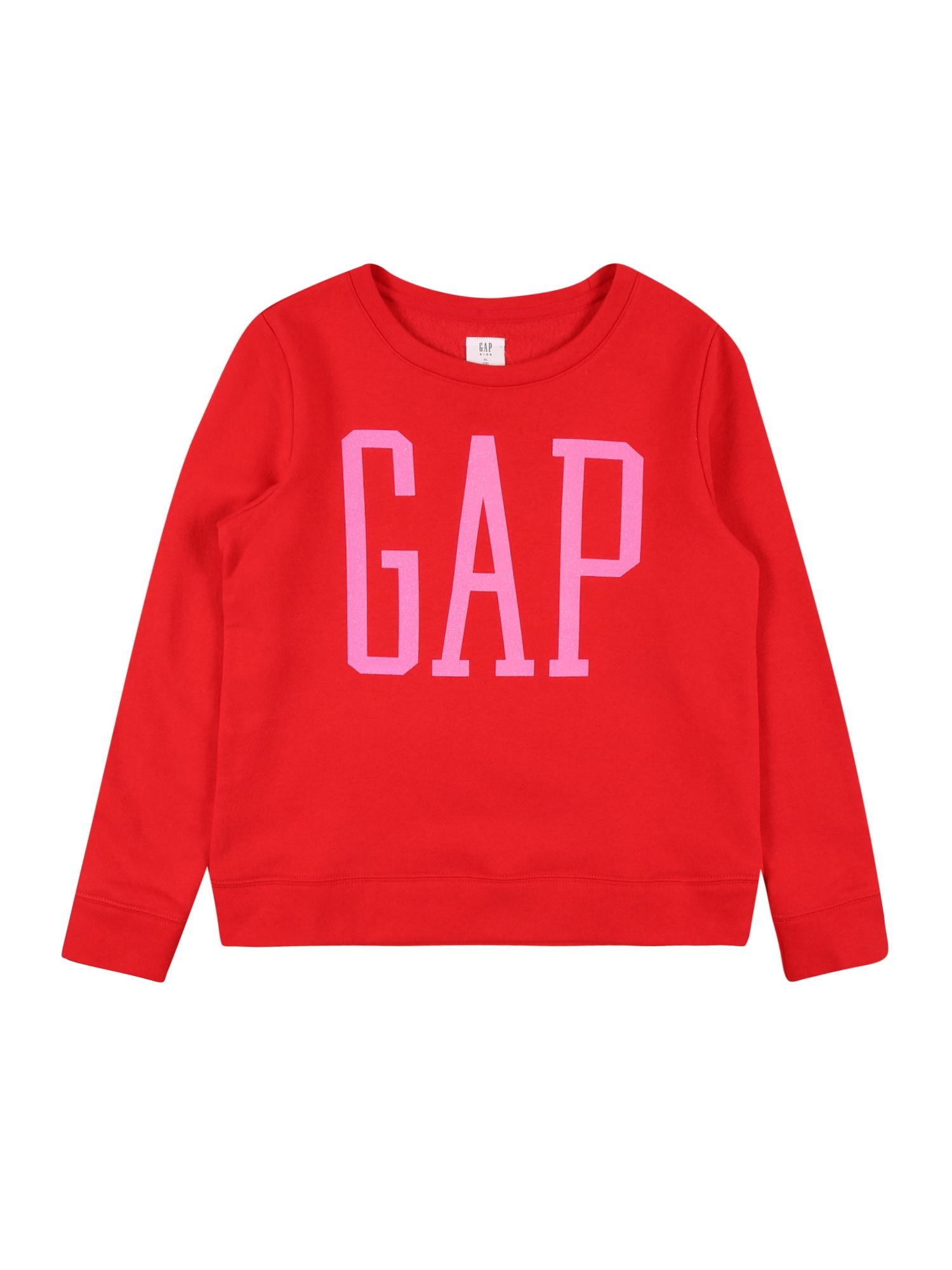GAP Megztinis be užsegimo raudona / rožinė