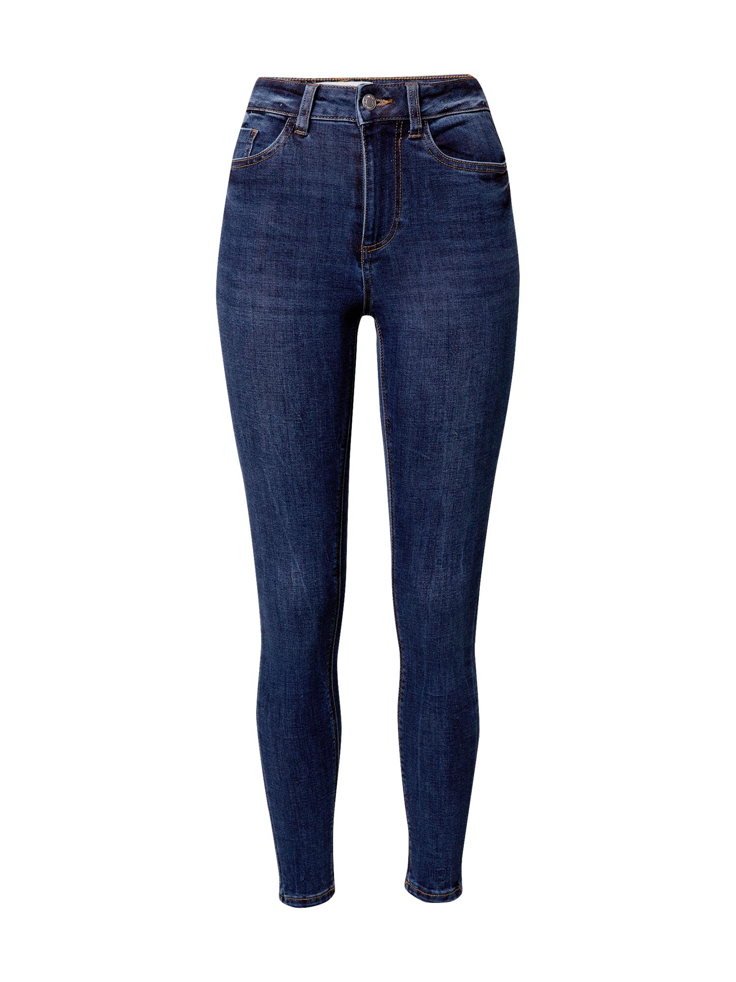 NEW LOOK Džinsai tamsiai (džinso) mėlyna