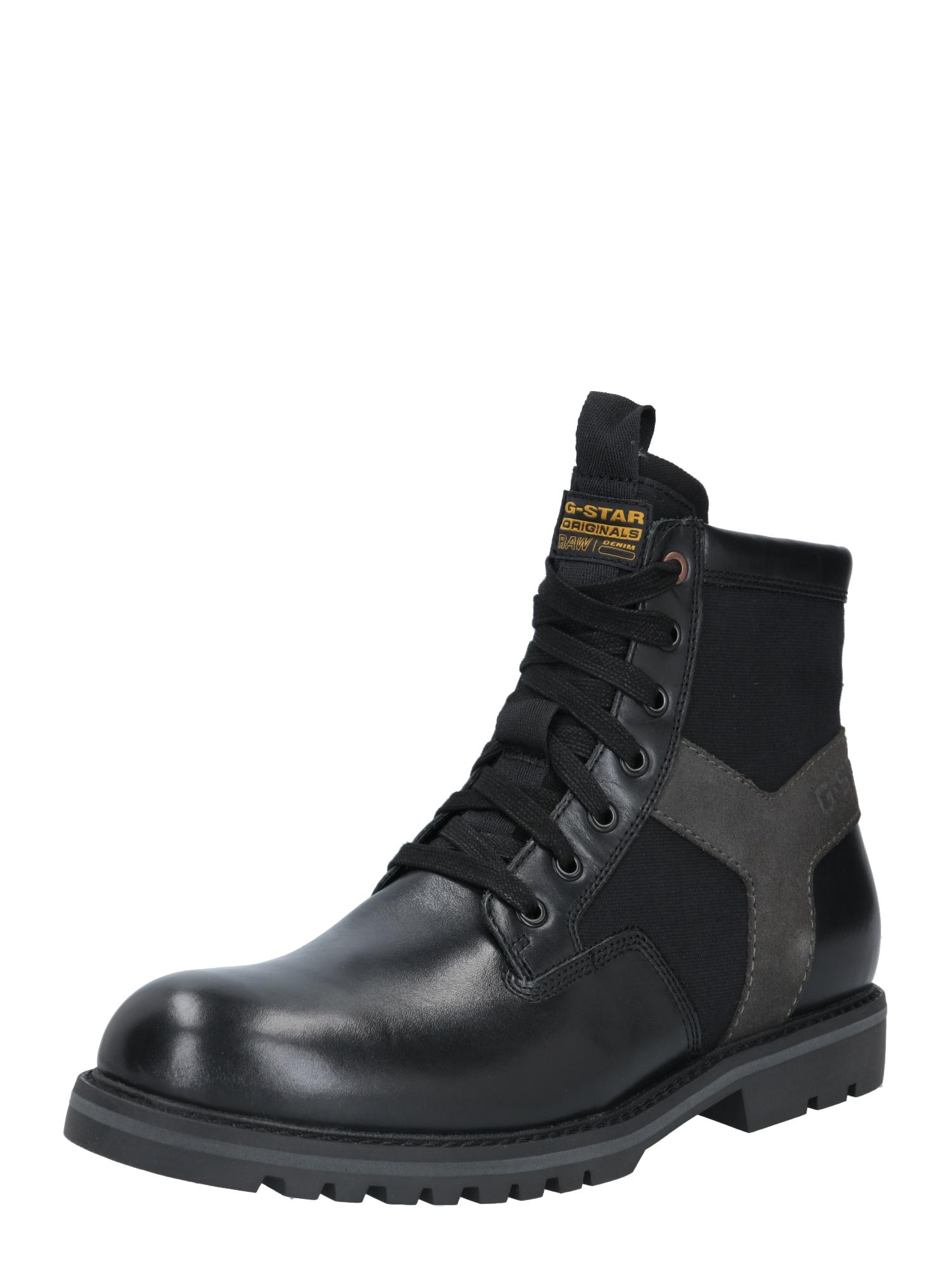 G-Star RAW Auliniai batai su raišteliais