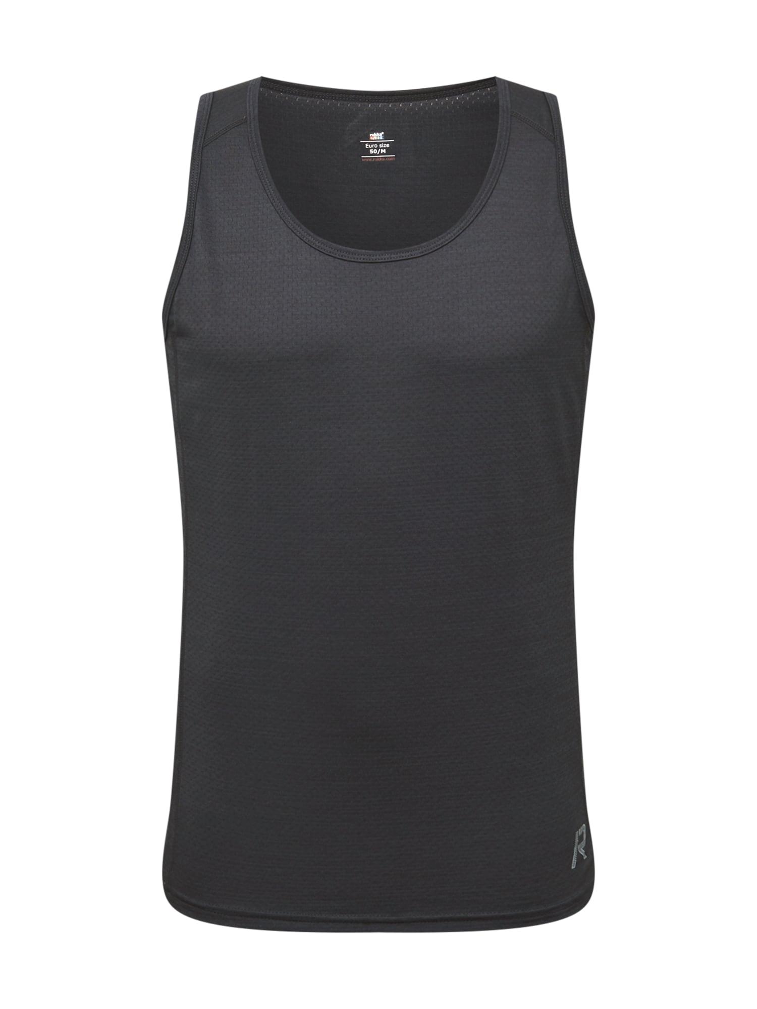 Rukka Sportiniai marškinėliai antracito / sidabro pilka