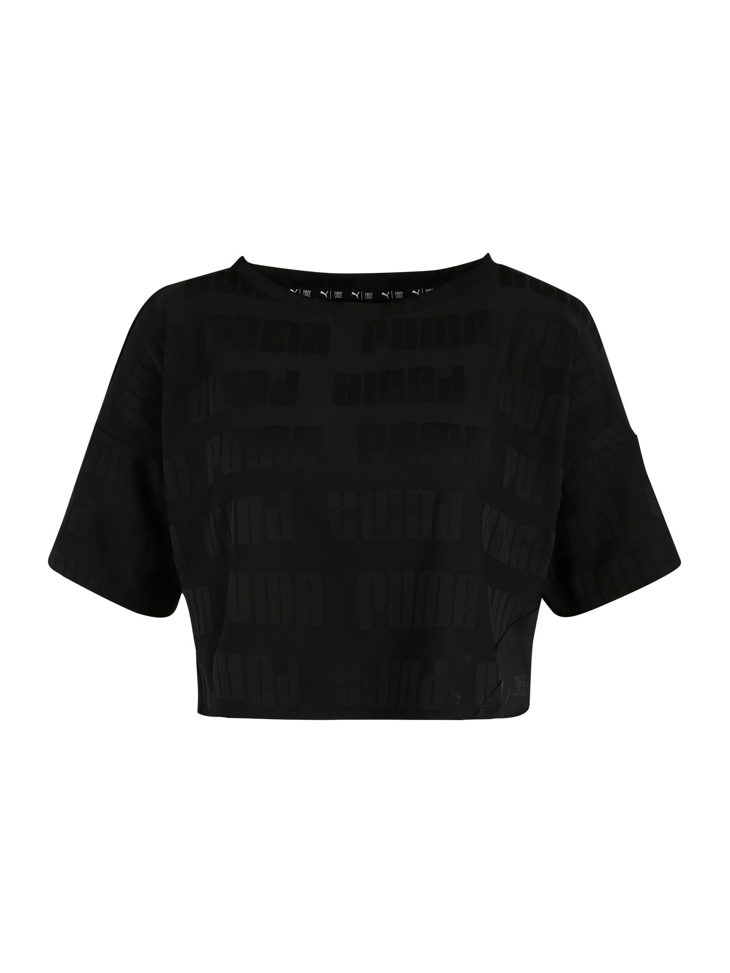 PUMA Funkční tričko 'Train First Mile'  černá