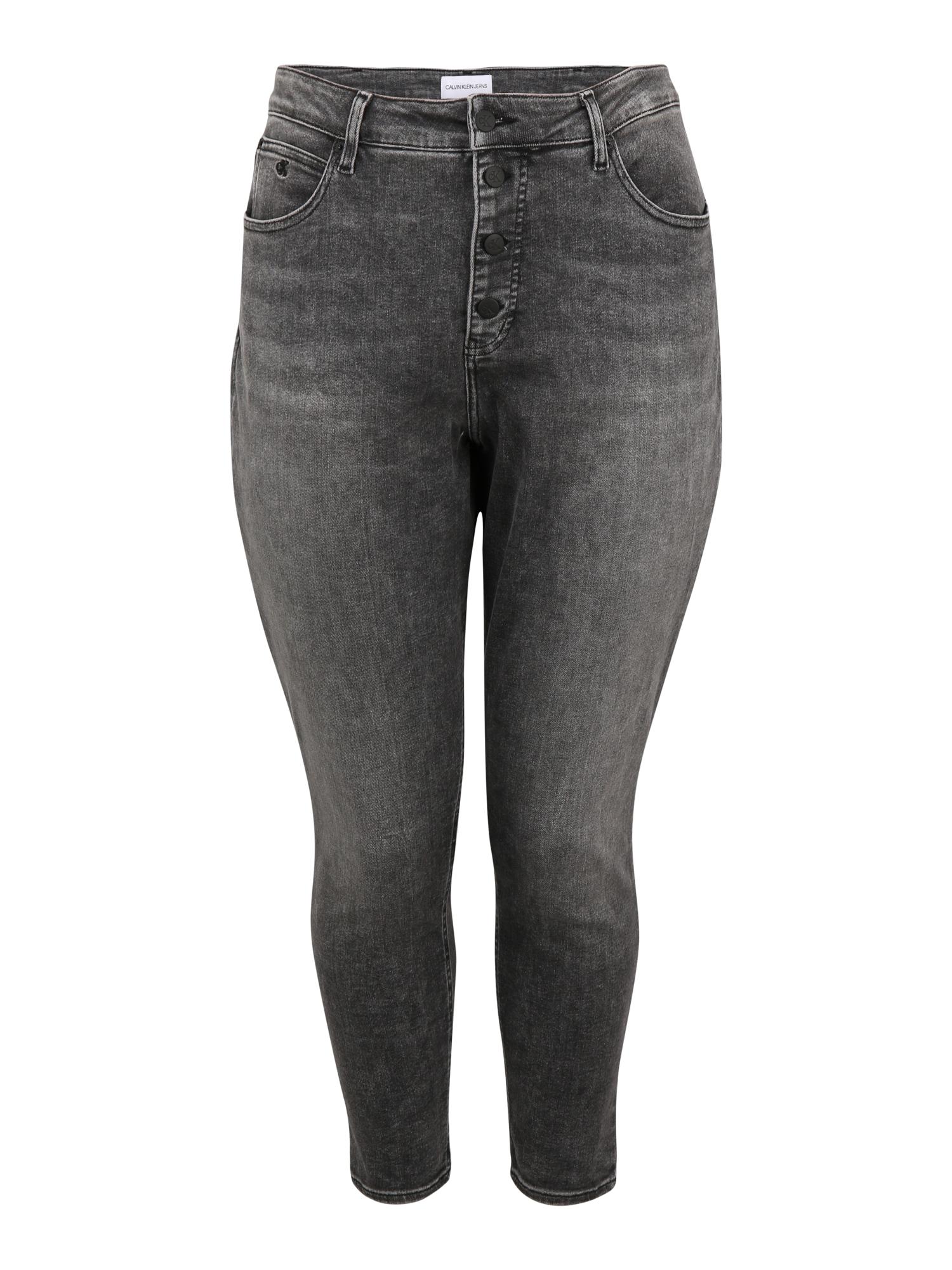 Calvin Klein Jeans Curve Džinsai pilko džinso