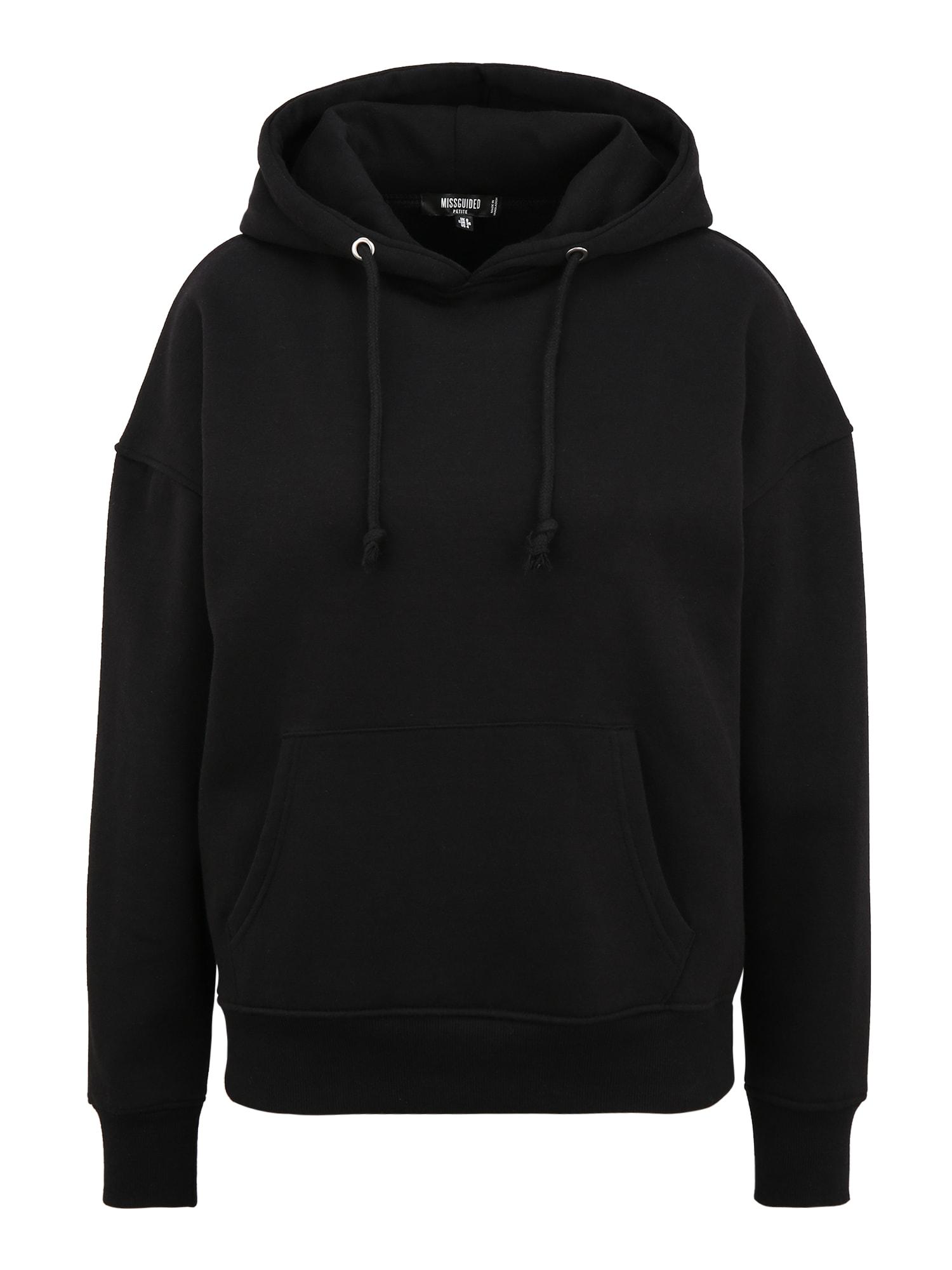 Missguided (Petite) Megztinis be užsegimo juoda