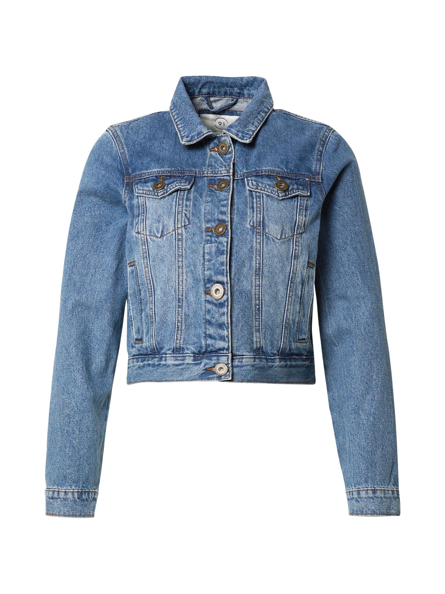 Cotton On Demisezoninė striukė tamsiai (džinso) mėlyna
