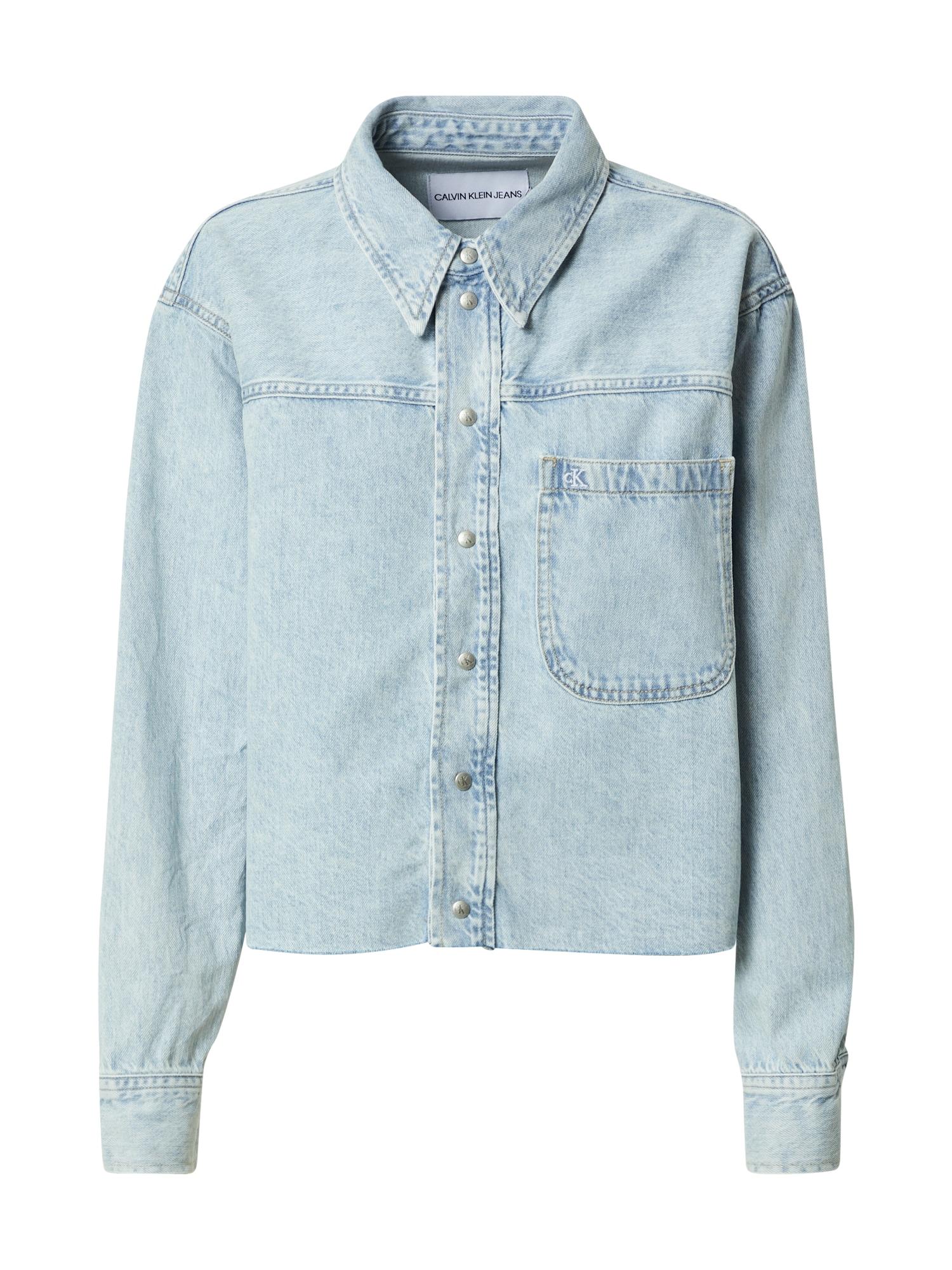Calvin Klein Jeans Demisezoninė striukė šviesiai mėlyna