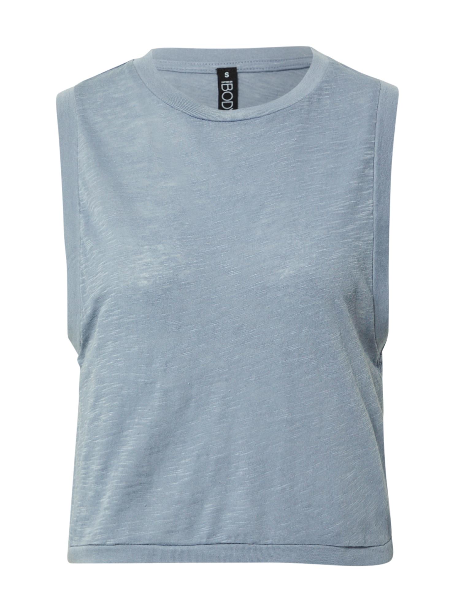 Cotton On Palaidinė be rankovių 'ALL THINGS FABULOUS' mėlyna dūmų spalva