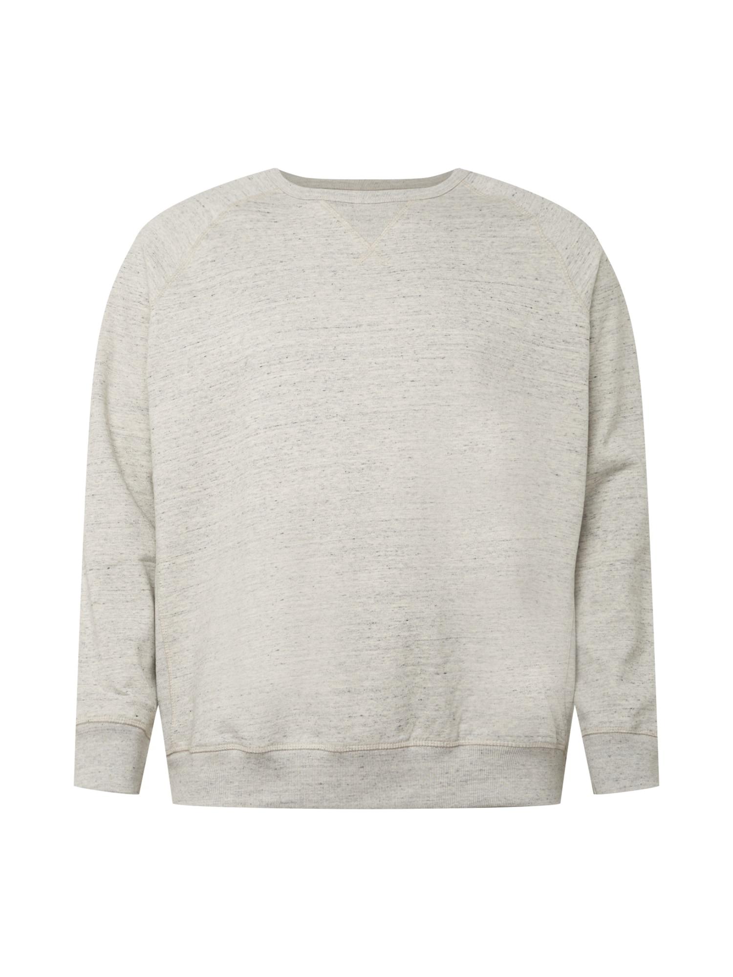 Blend Big Megztinis be užsegimo