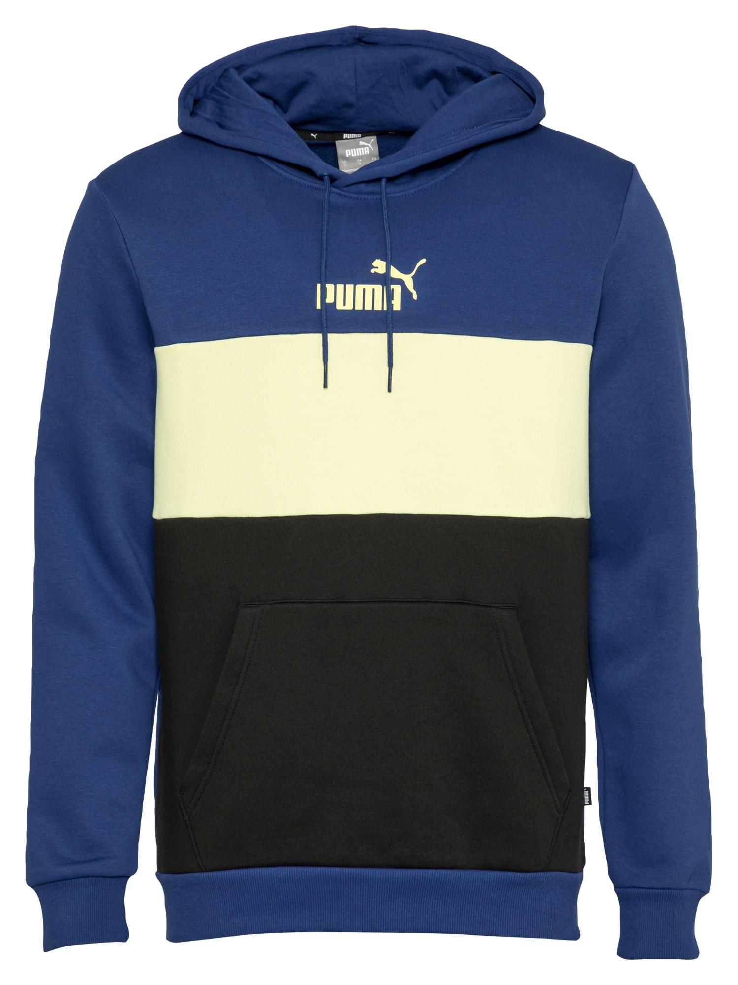 PUMA Sportinio tipo megztinis balkšva / juoda / dangaus žydra