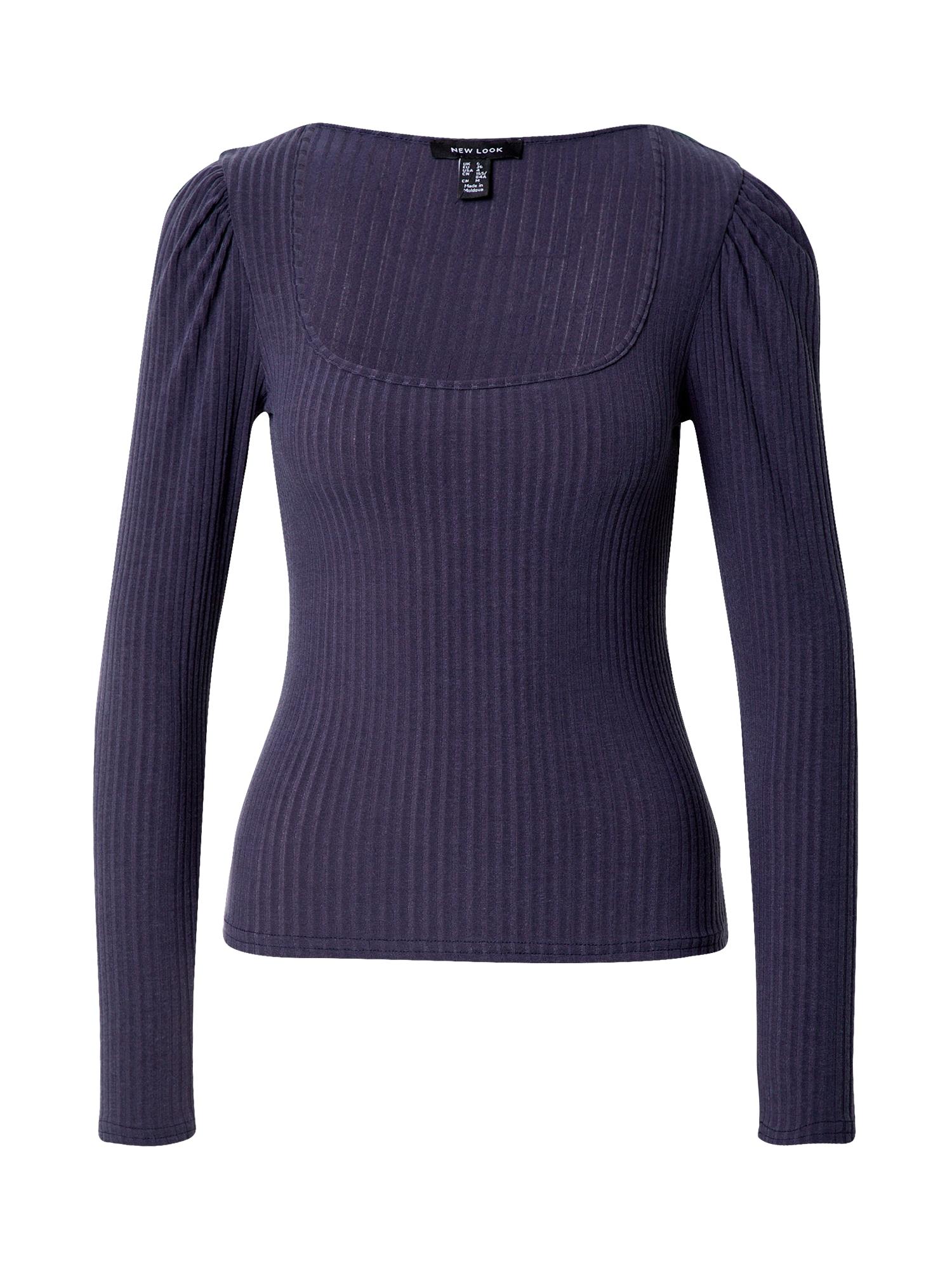 NEW LOOK Marškinėliai tamsiai pilka