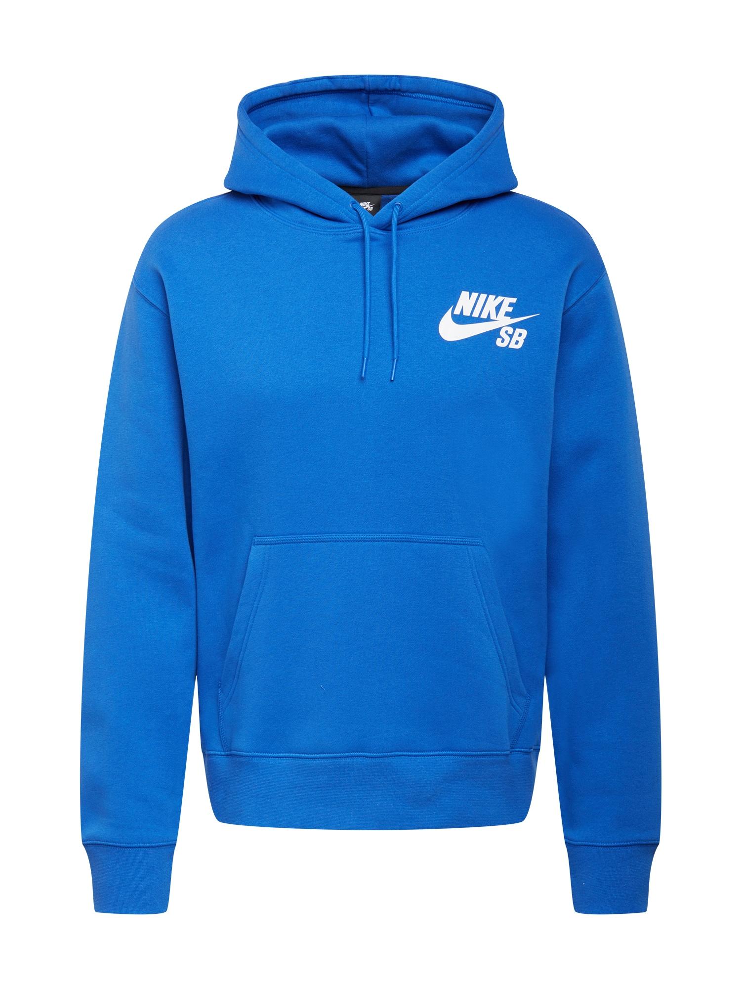 "Nike SB Megztinis be užsegimo sodri mėlyna (""karališka"") / balta"
