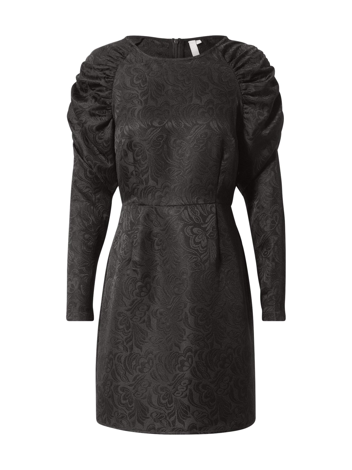 PIECES Kokteilinė suknelė