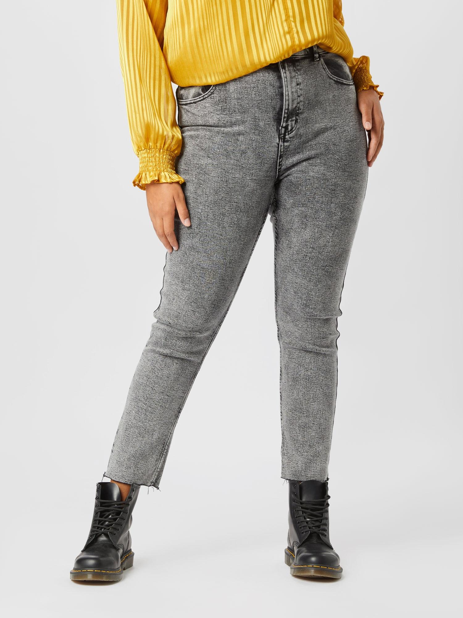 ONLY Carmakoma Jeans  grå