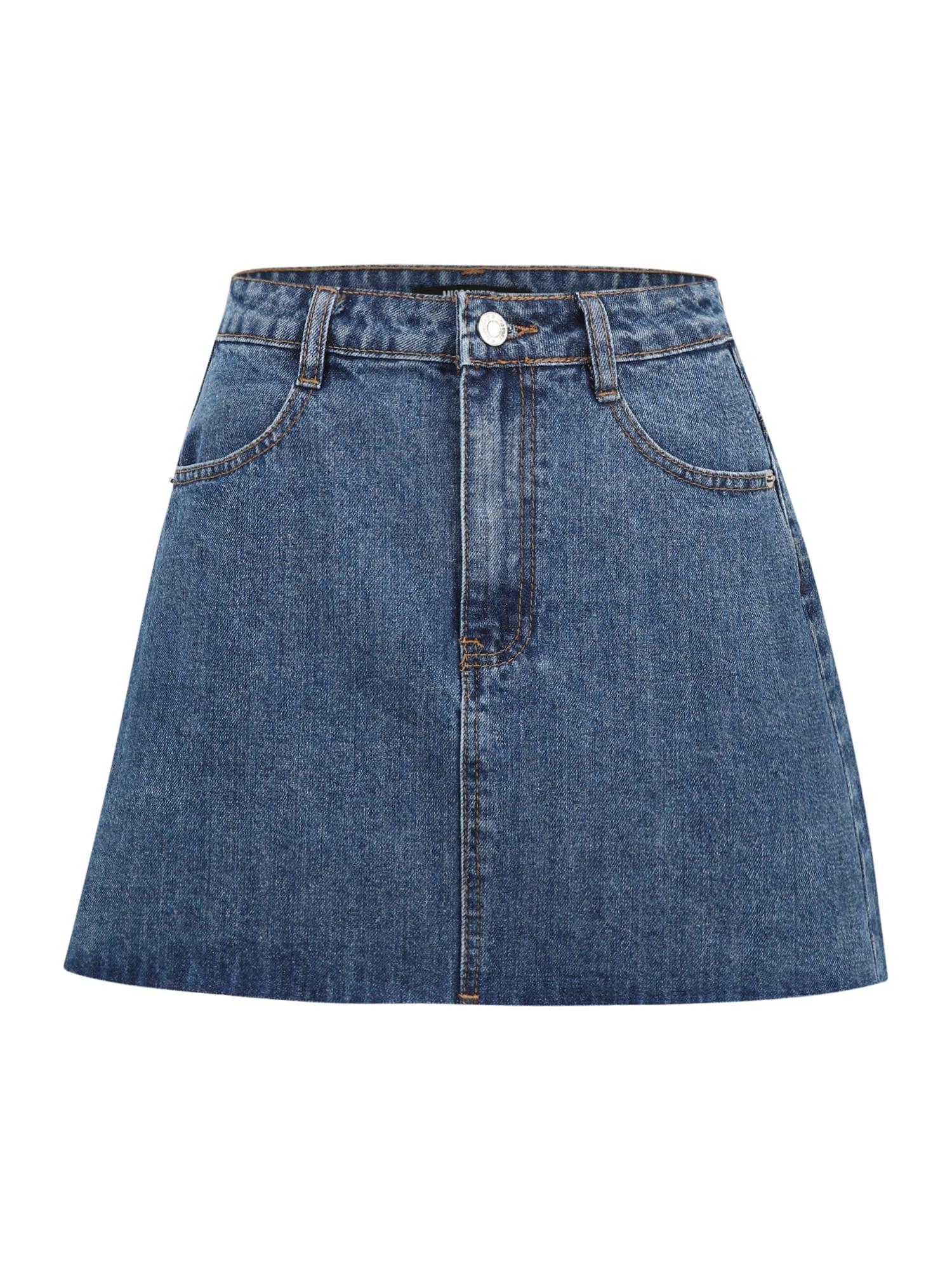 Missguided (Petite) Sijonas mėlyna