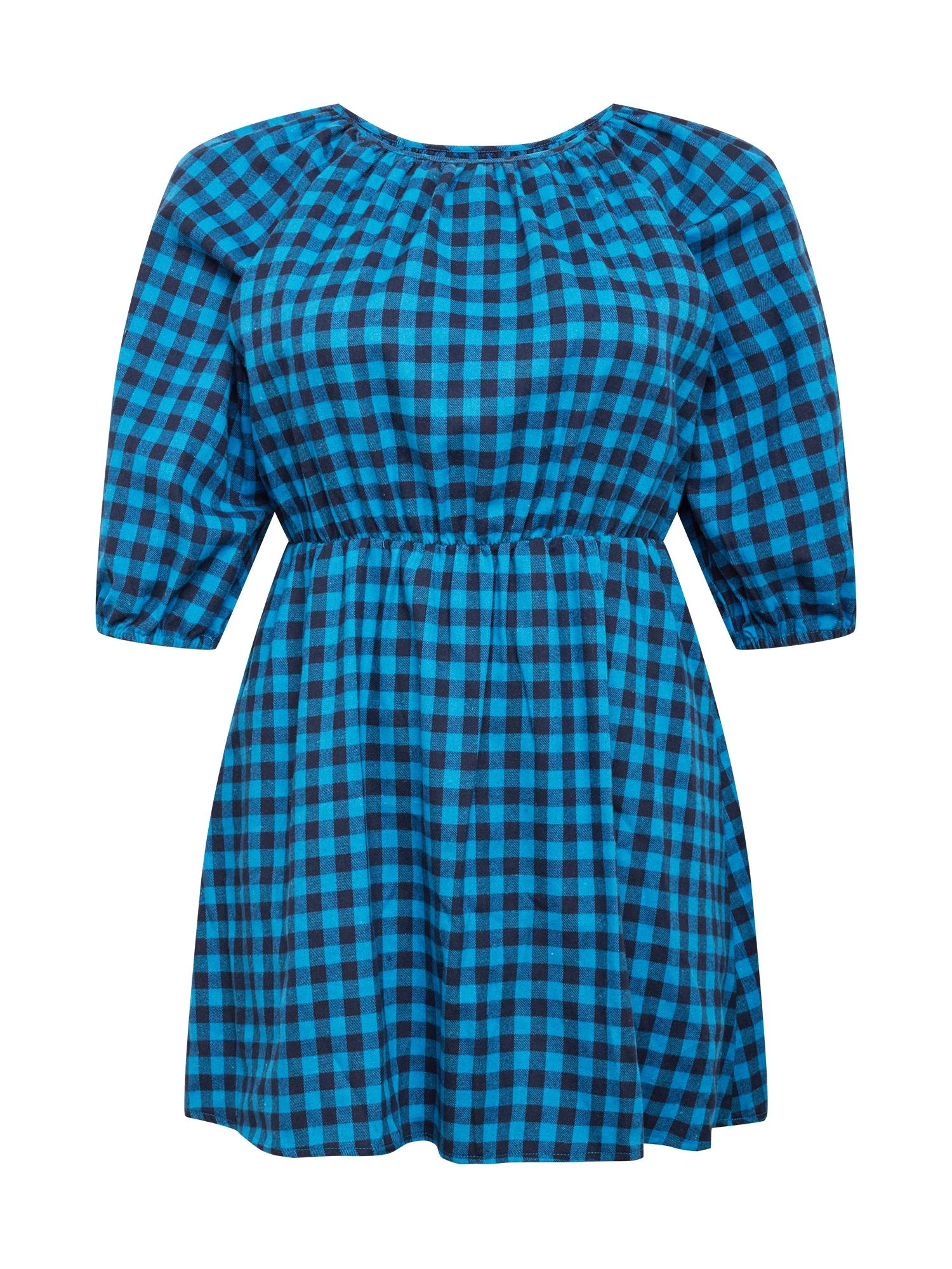 Missguided Plus Suknelė tamsiai mėlyna / šviesiai mėlyna