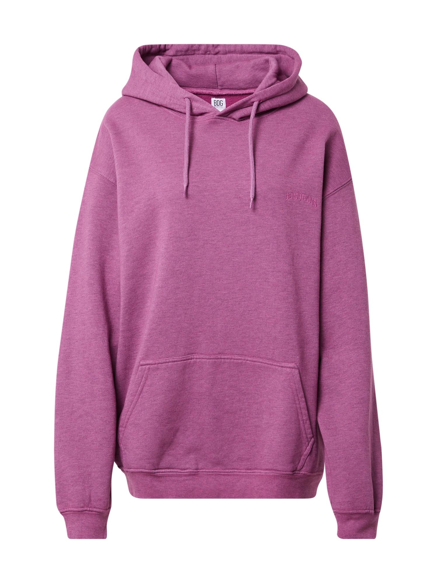 BDG Urban Outfitters Megztinis be užsegimo margai rožinė