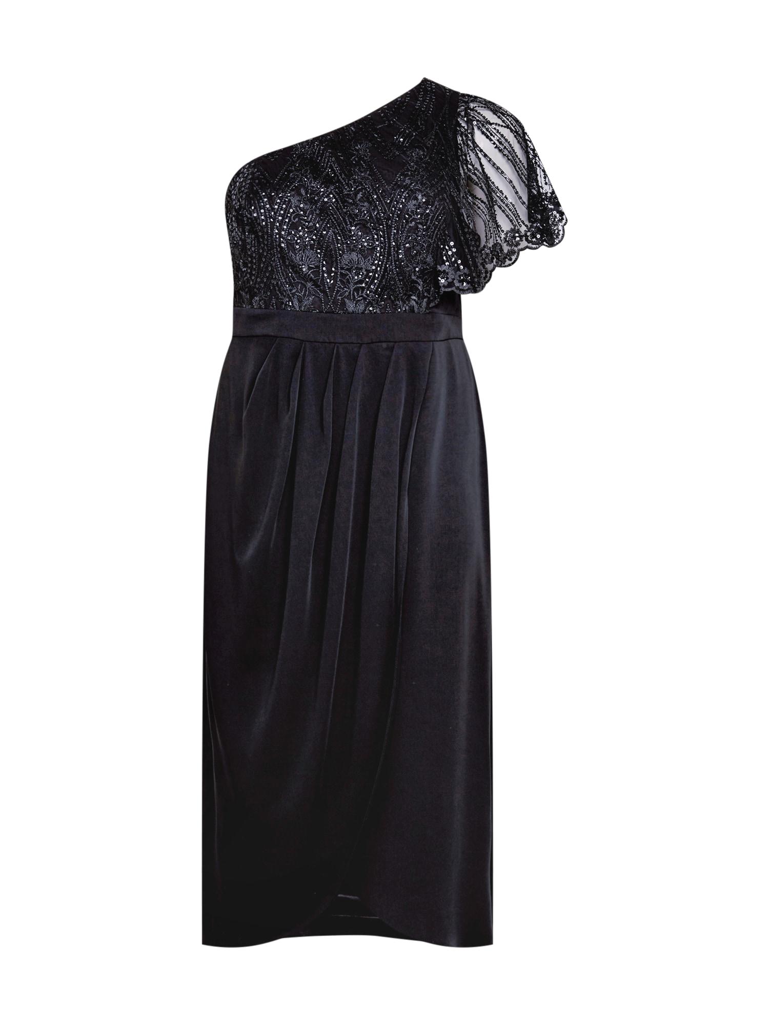 Forever New Vakarinė suknelė