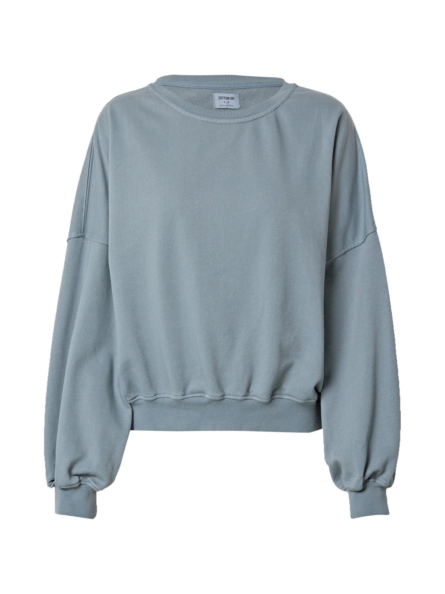Cotton On Megztinis be užsegimo