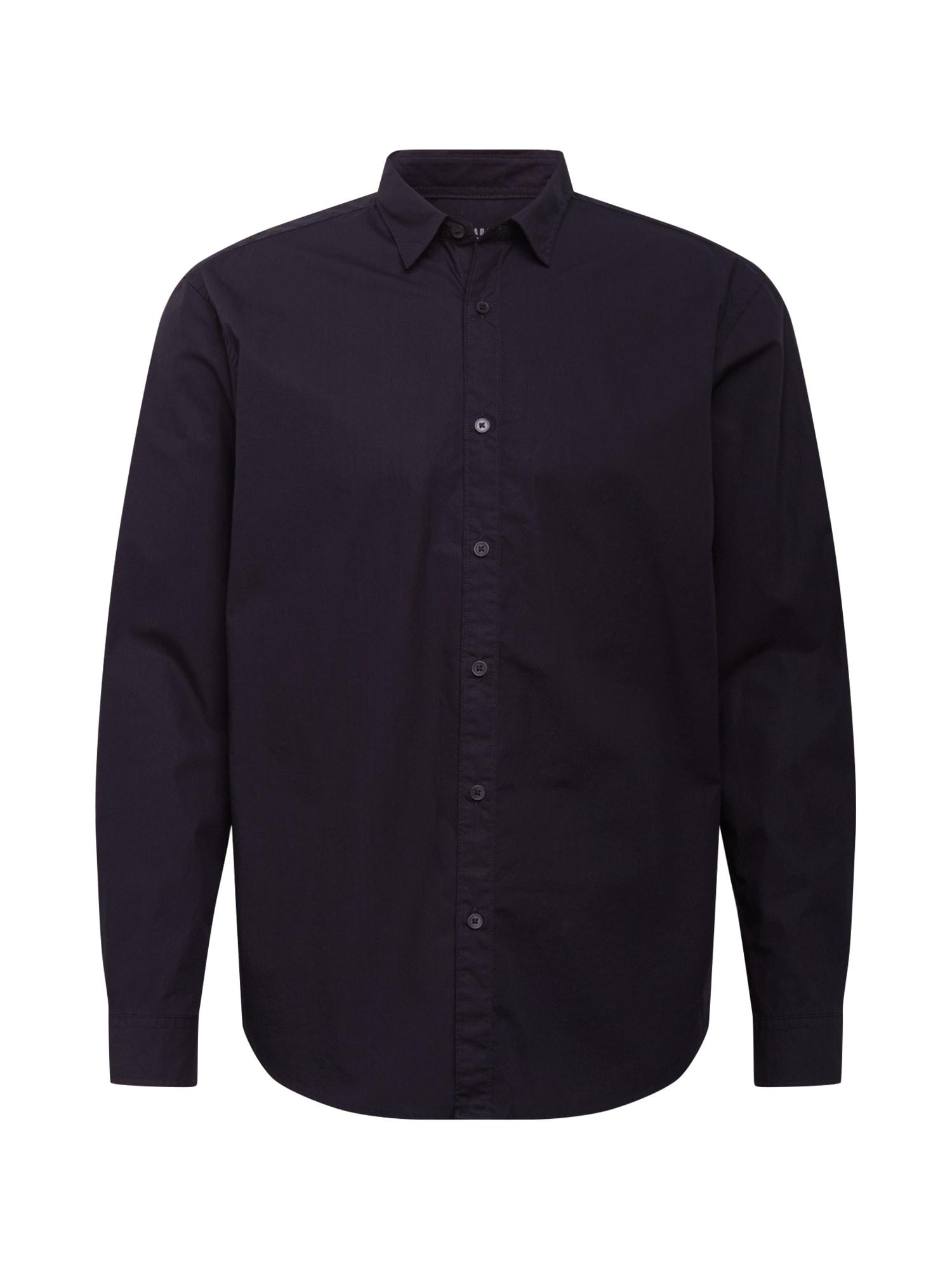 ESPRIT Marškiniai juoda