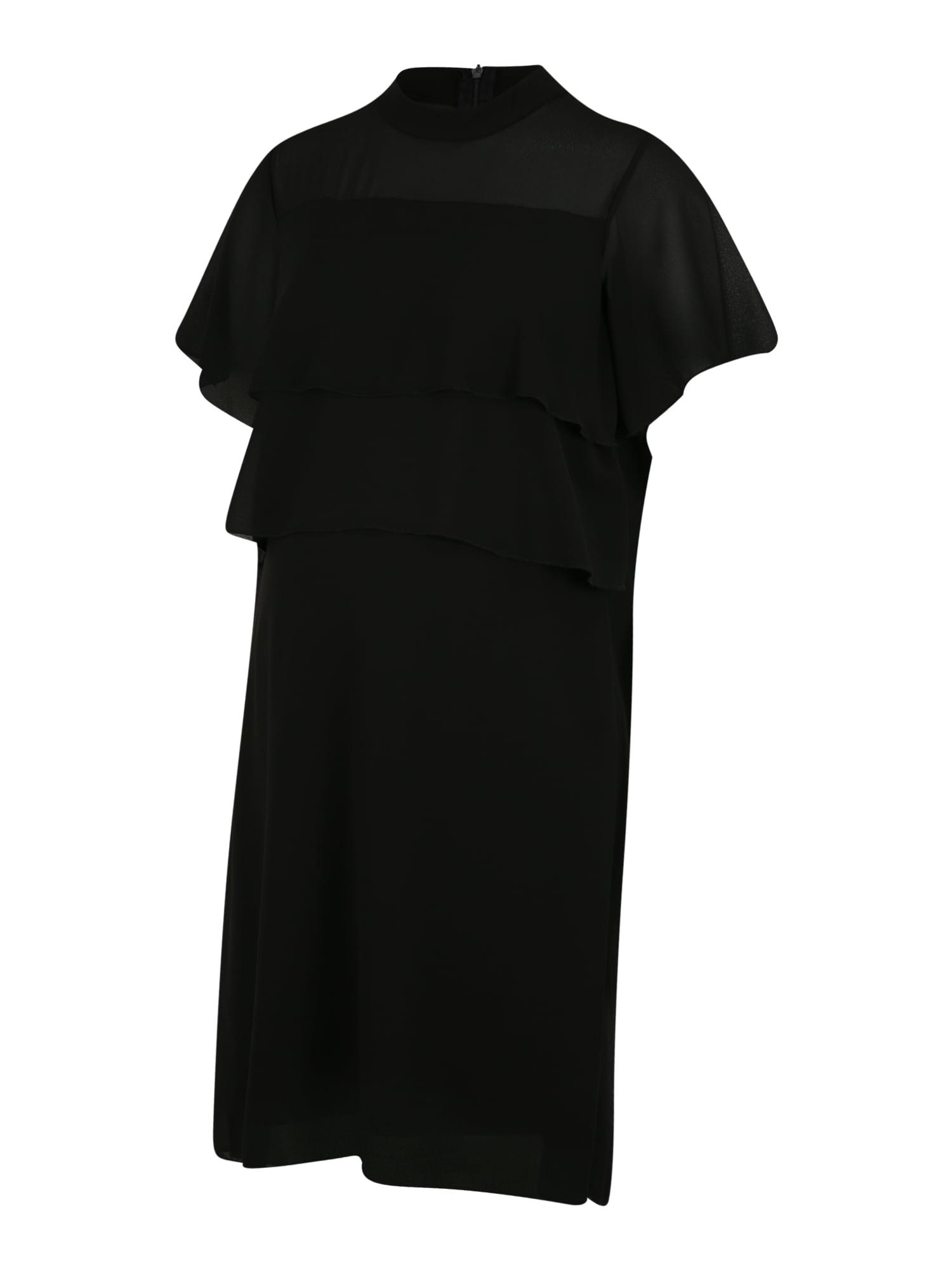 MAMALICIOUS Suknelė 'JANA JUNE' juoda