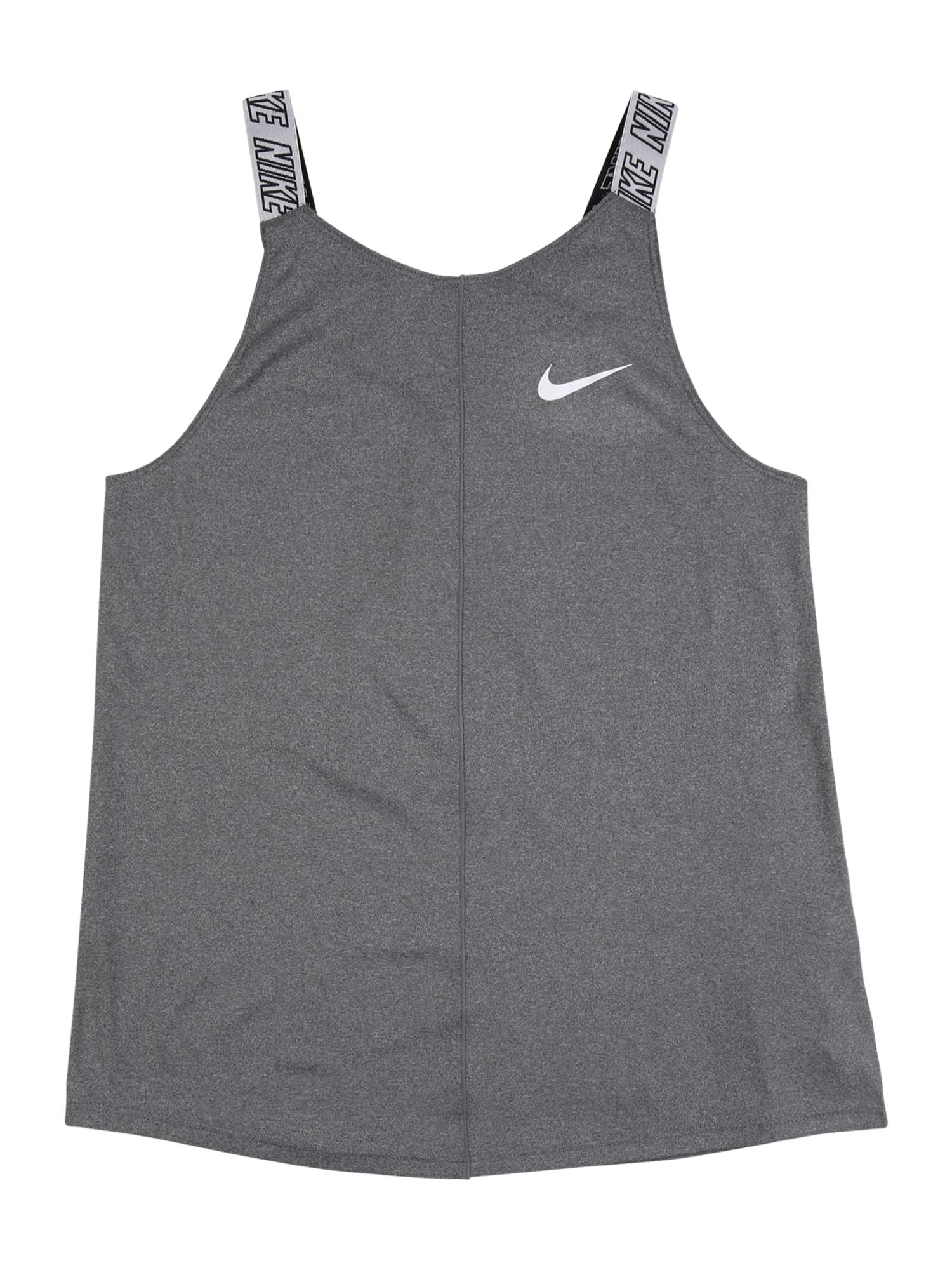 NIKE Sportiniai marškinėliai be rankovių margai pilka / balta / juoda