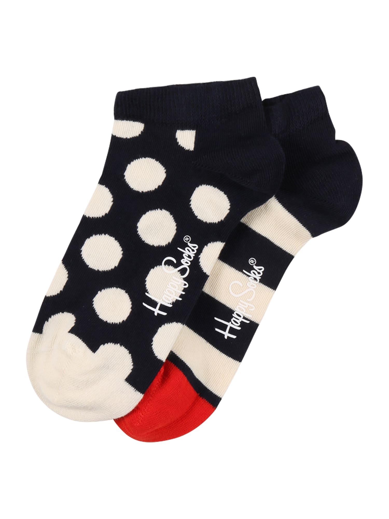 Happy Socks Kojinės tamsiai mėlyna / balta / raudona / smėlio