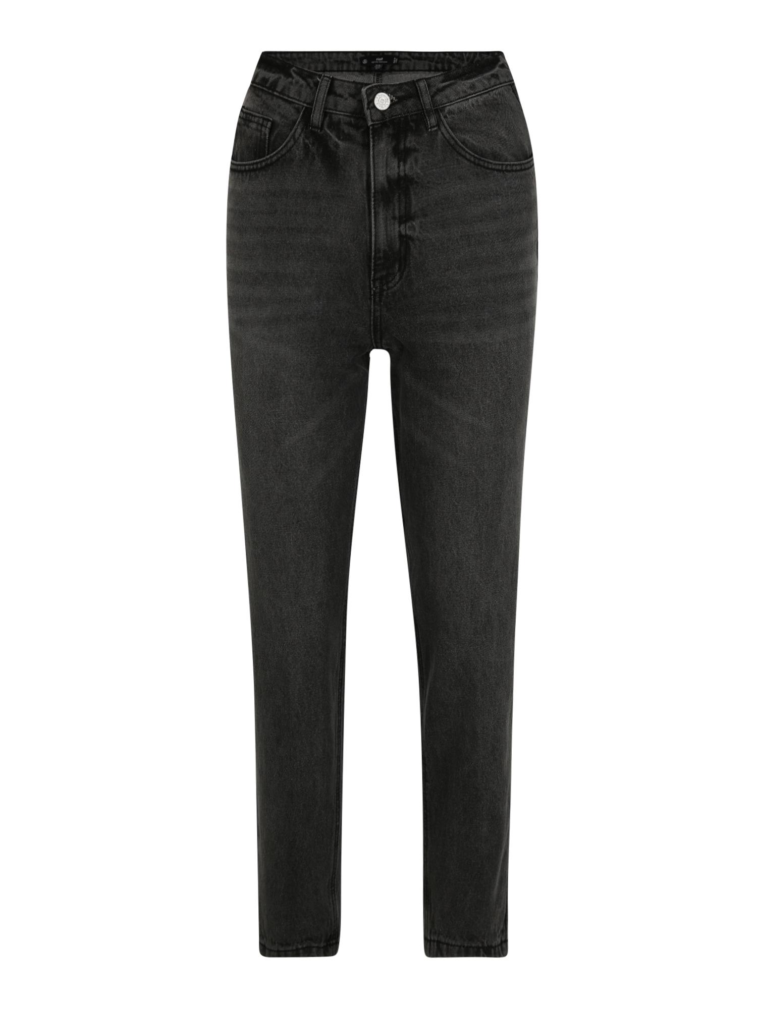 Missguided (Petite) Džinsai juodo džinso spalva