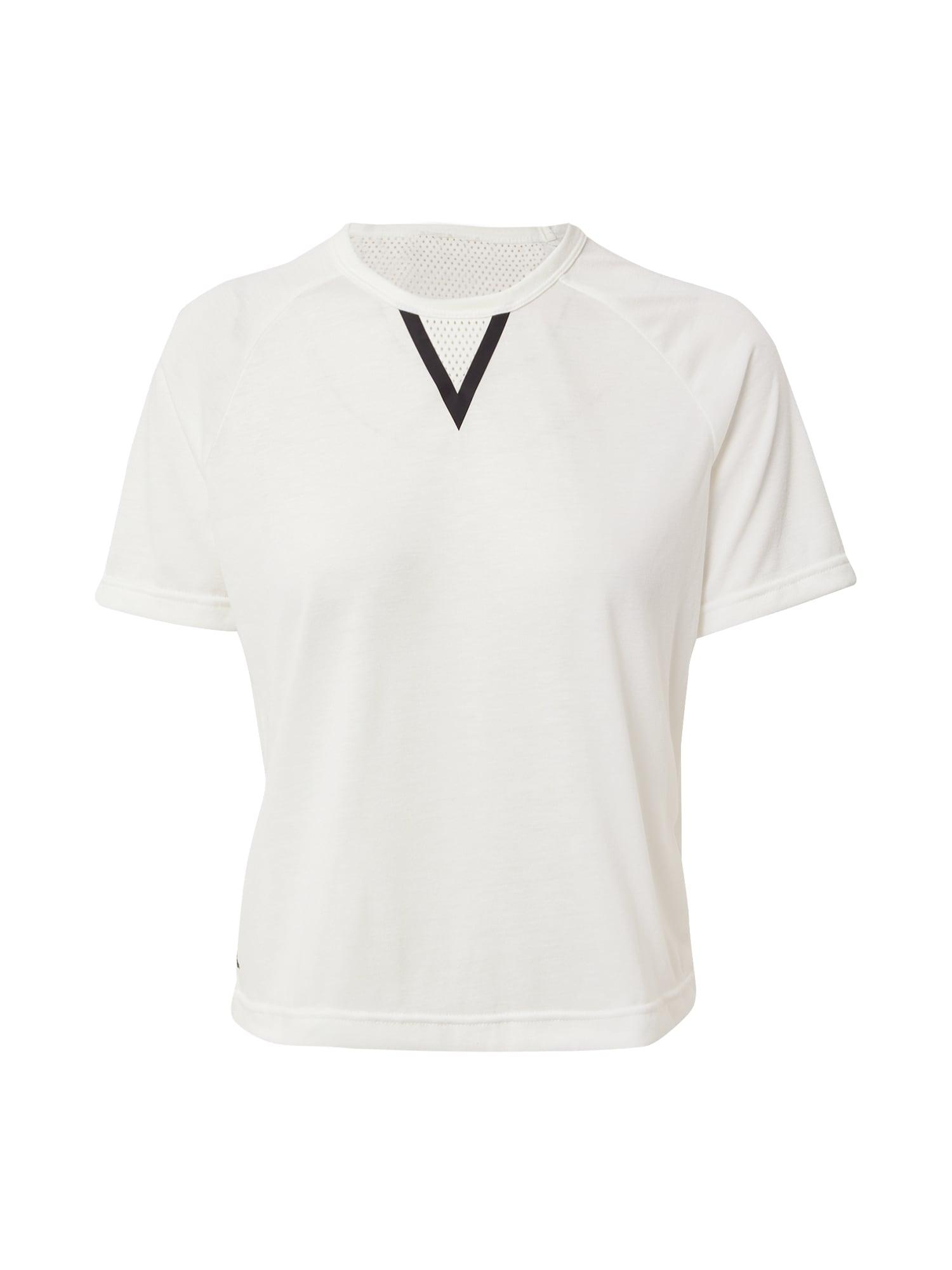 ADIDAS PERFORMANCE Sportiniai marškinėliai balkšva