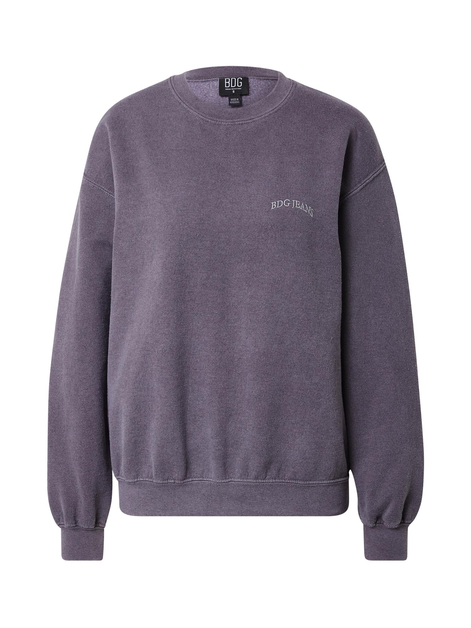 BDG Urban Outfitters Megztinis be užsegimo tamsiai violetinė