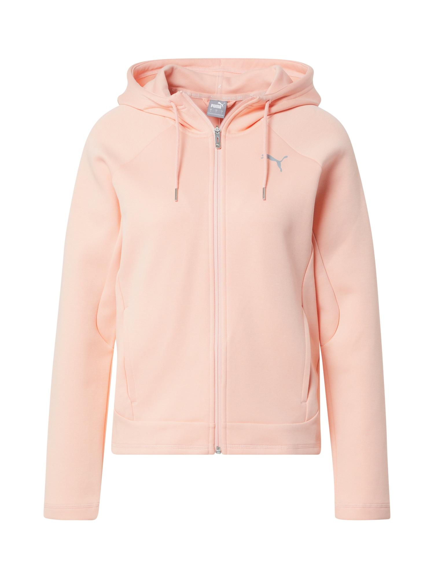 PUMA Sportinis džemperis