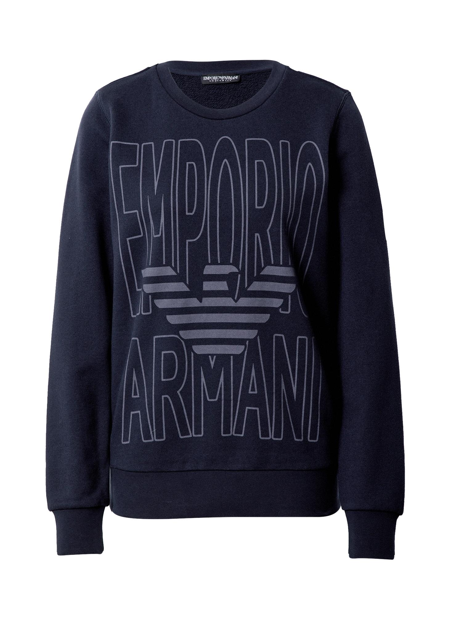 Emporio Armani Tričko na spaní 'Visibility'  námořnická modř / šedá