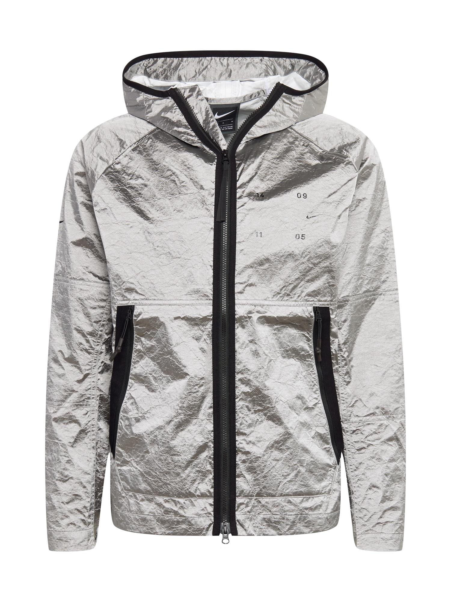 Nike Sportswear Demisezoninė striukė sidabro pilka
