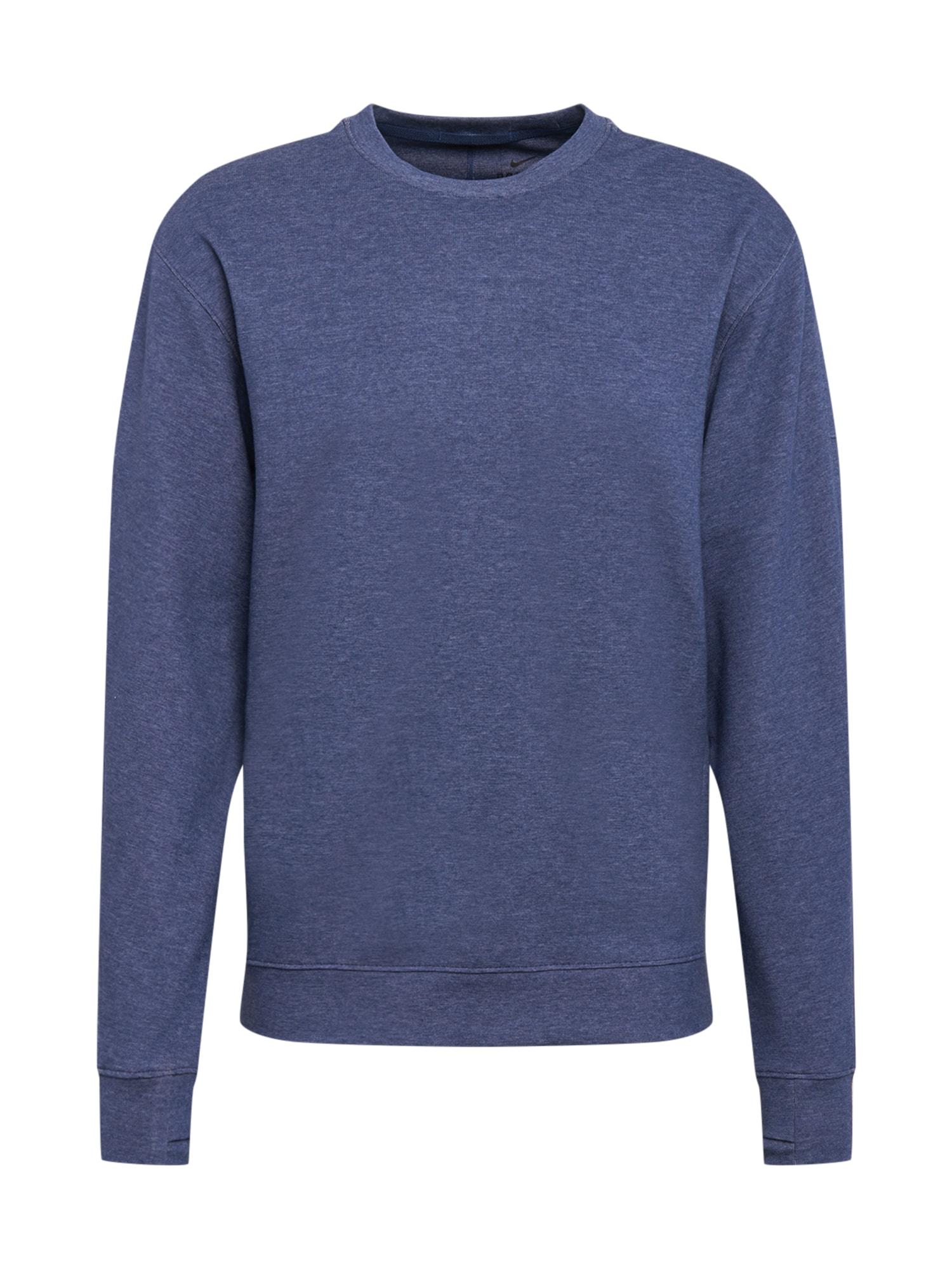 NIKE Sportinio tipo megztinis tamsiai mėlyna