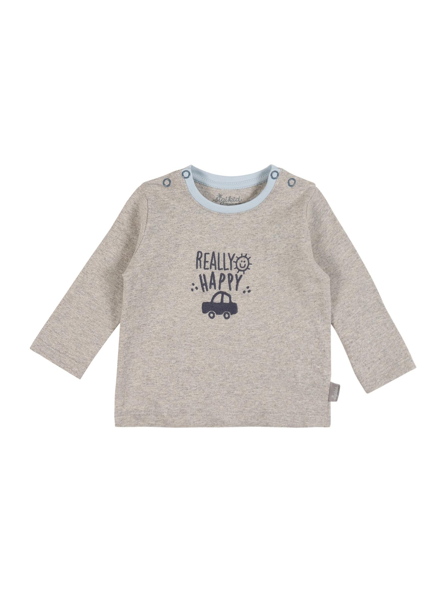 SIGIKID Marškinėliai pilka