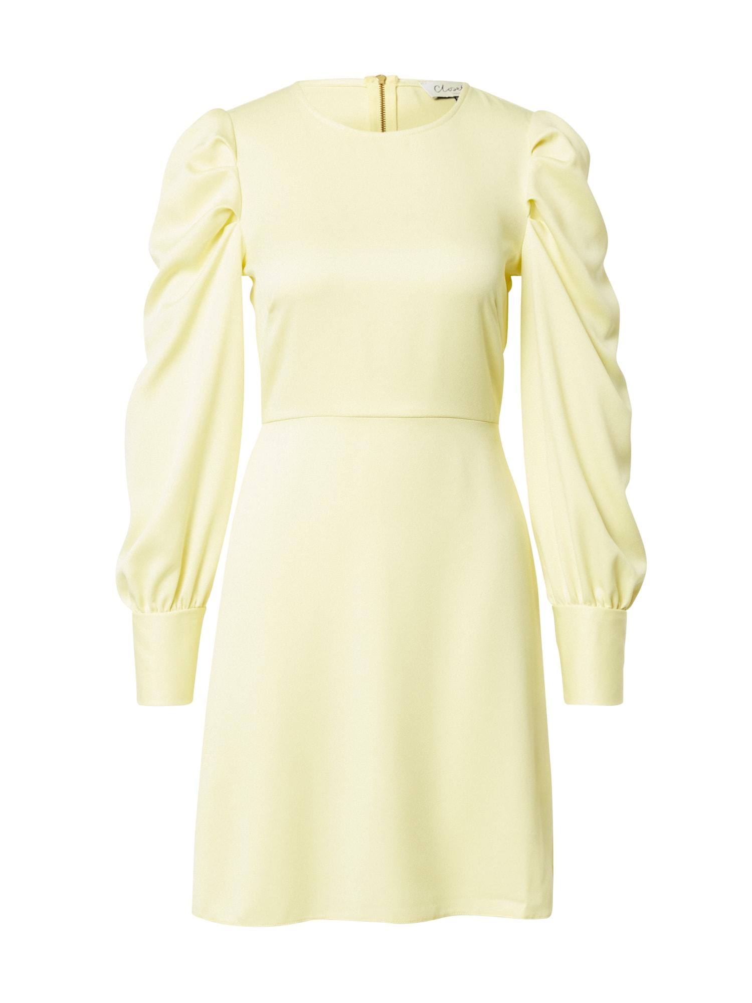 Closet London Kokteilinė suknelė šviesiai geltona