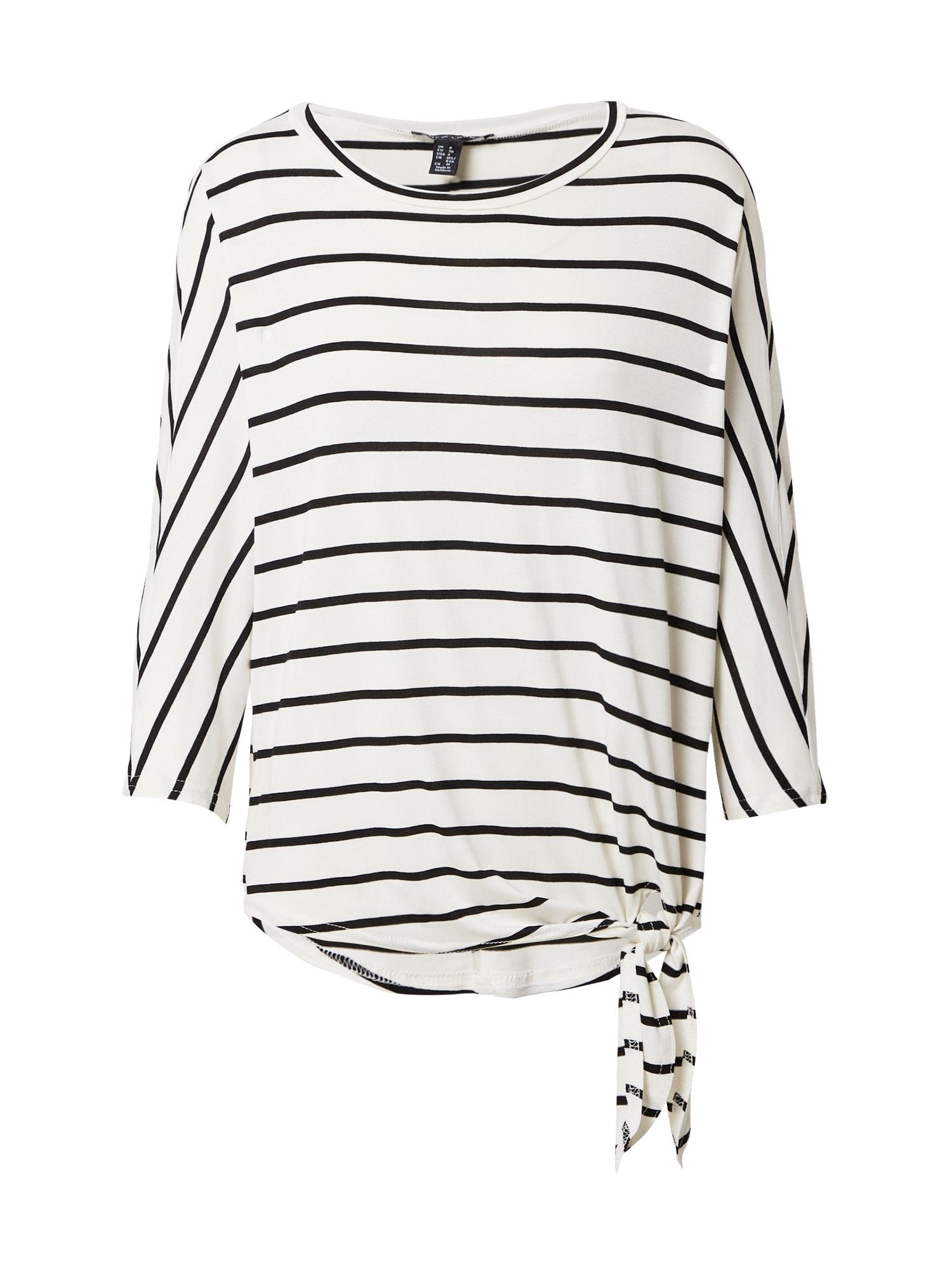 NEW LOOK Marškinėliai balta / juoda