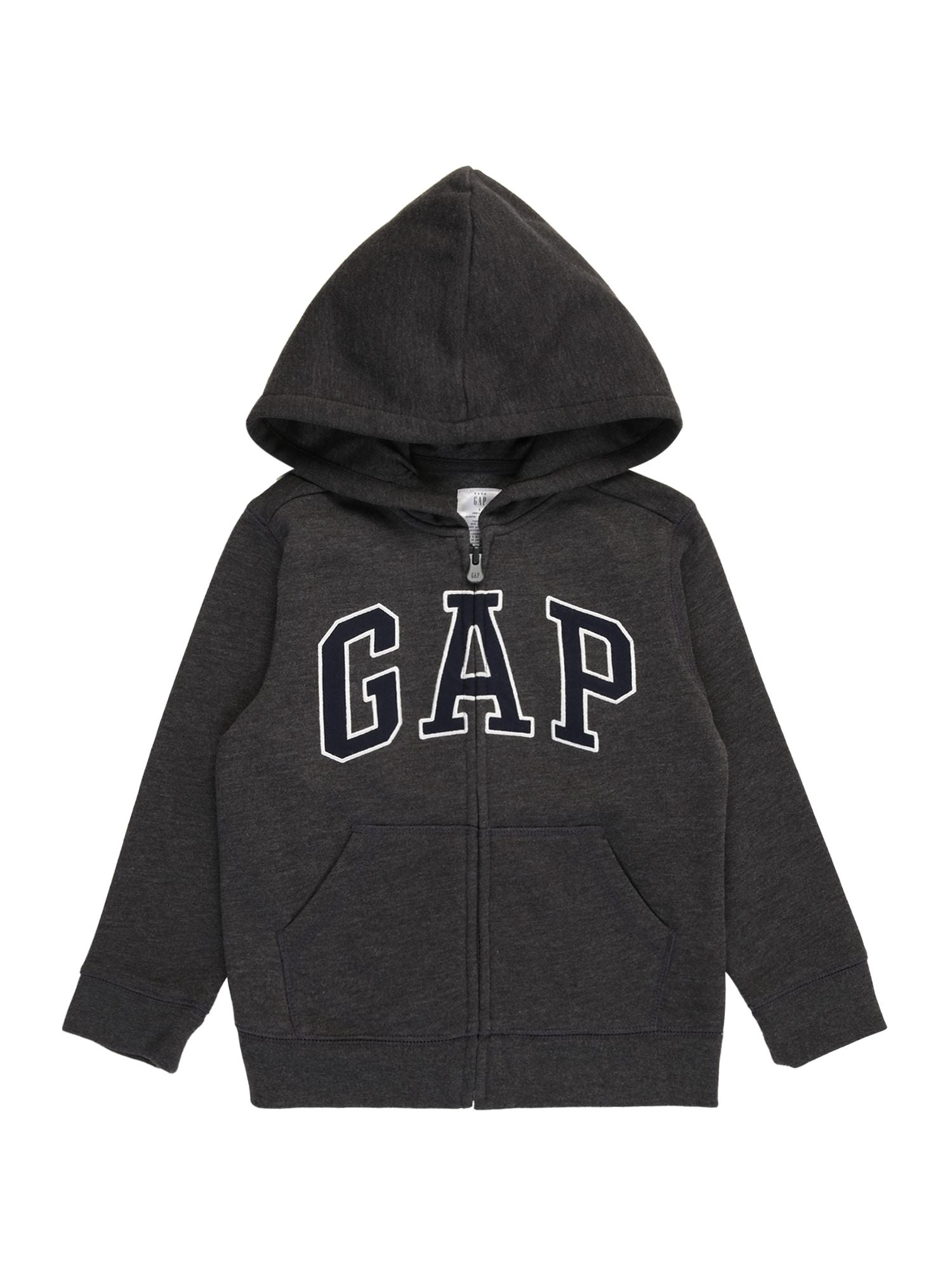 GAP Džemperis tamsiai pilka / balta / juoda