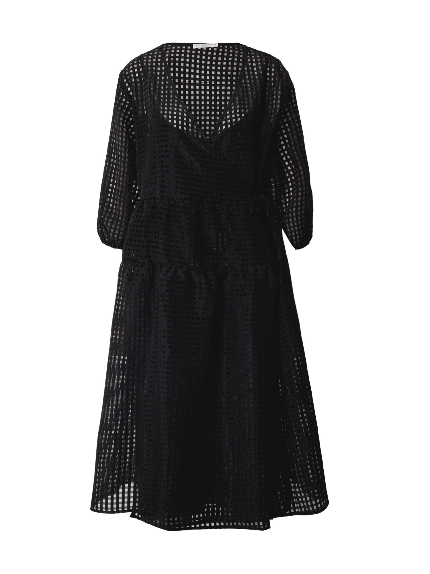Love Copenhagen Suknelė juoda