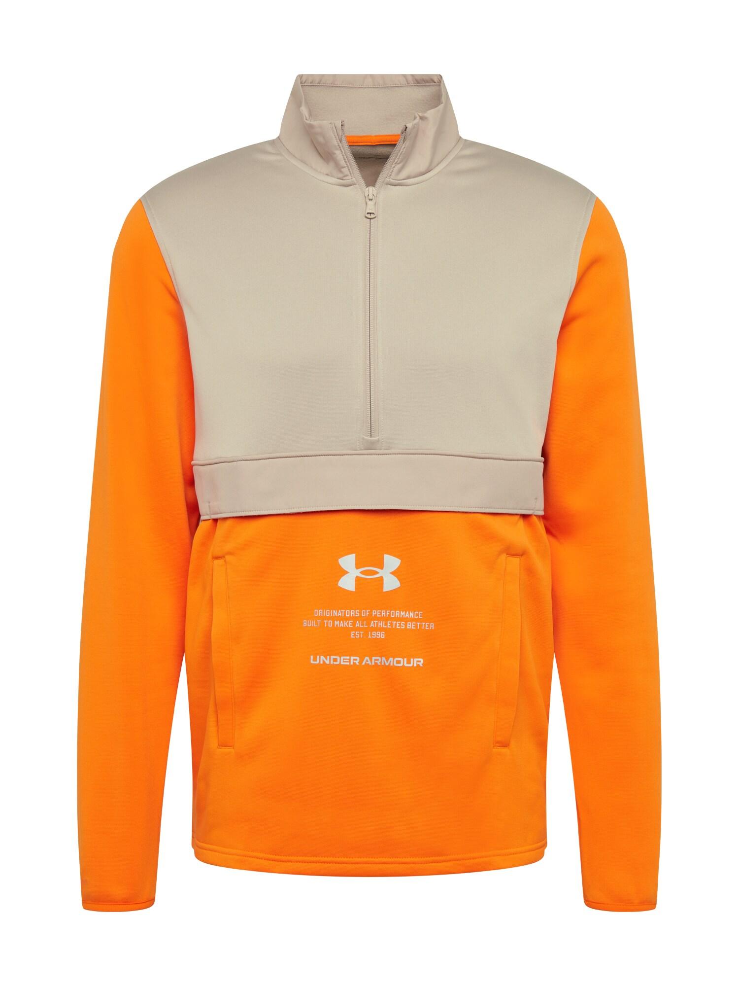 UNDER ARMOUR Sportinio tipo megztinis
