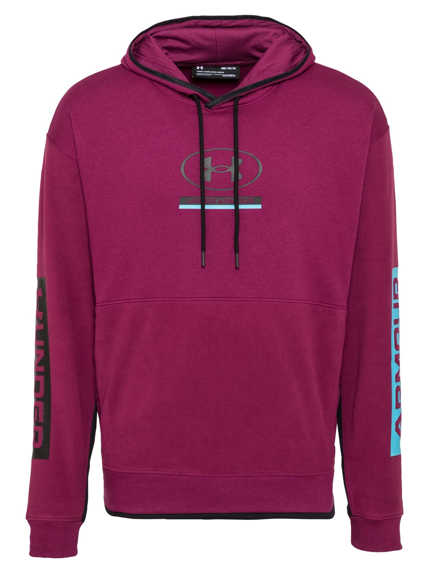 UNDER ARMOUR Sportinio tipo megztinis purpurinė / antracito / šviesiai mėlyna