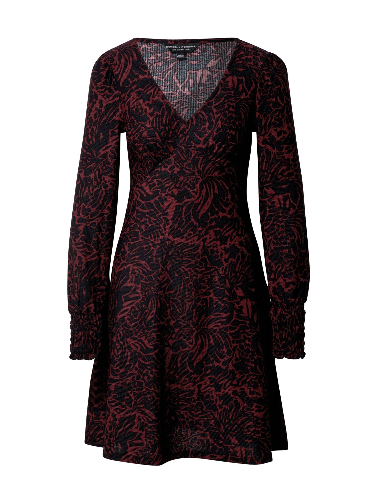 Dorothy Perkins Suknelė raudona / violetinė-mėlyna