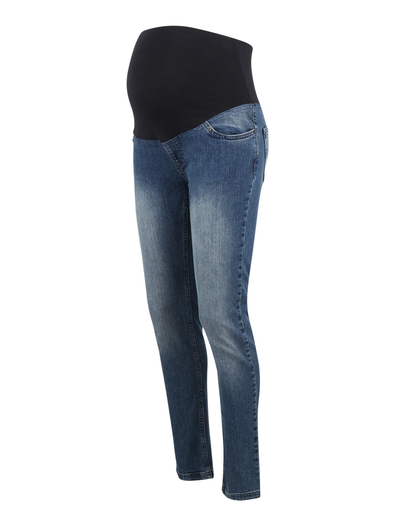 JoJo Maman Bébé Džinsai tamsiai (džinso) mėlyna