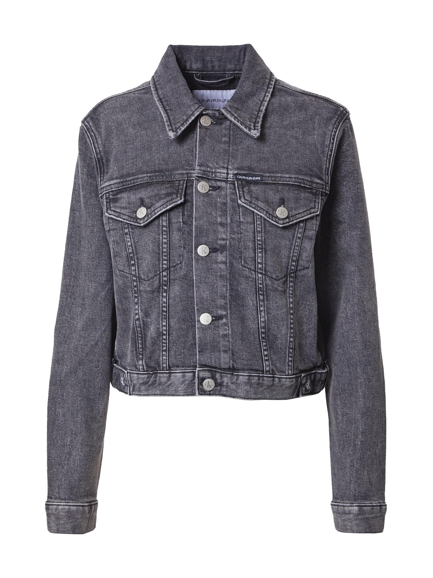 Calvin Klein Jeans Demisezoninė striukė pilko džinso