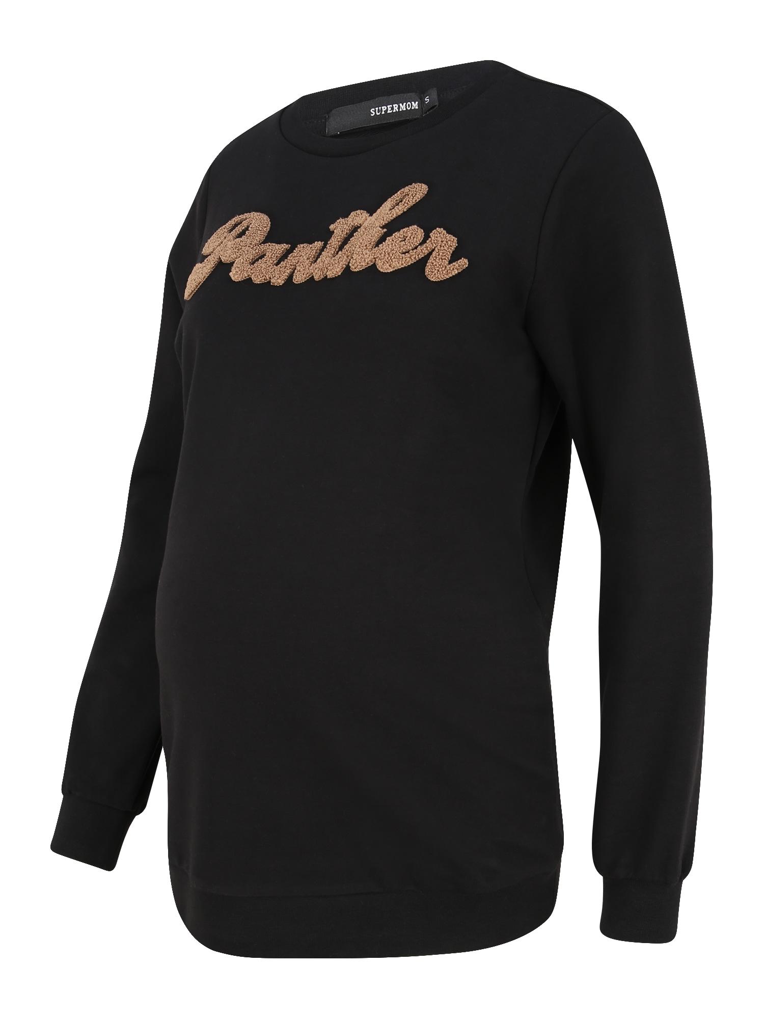 Supermom Megztinis be užsegimo 'Black Panther' juoda / ruda