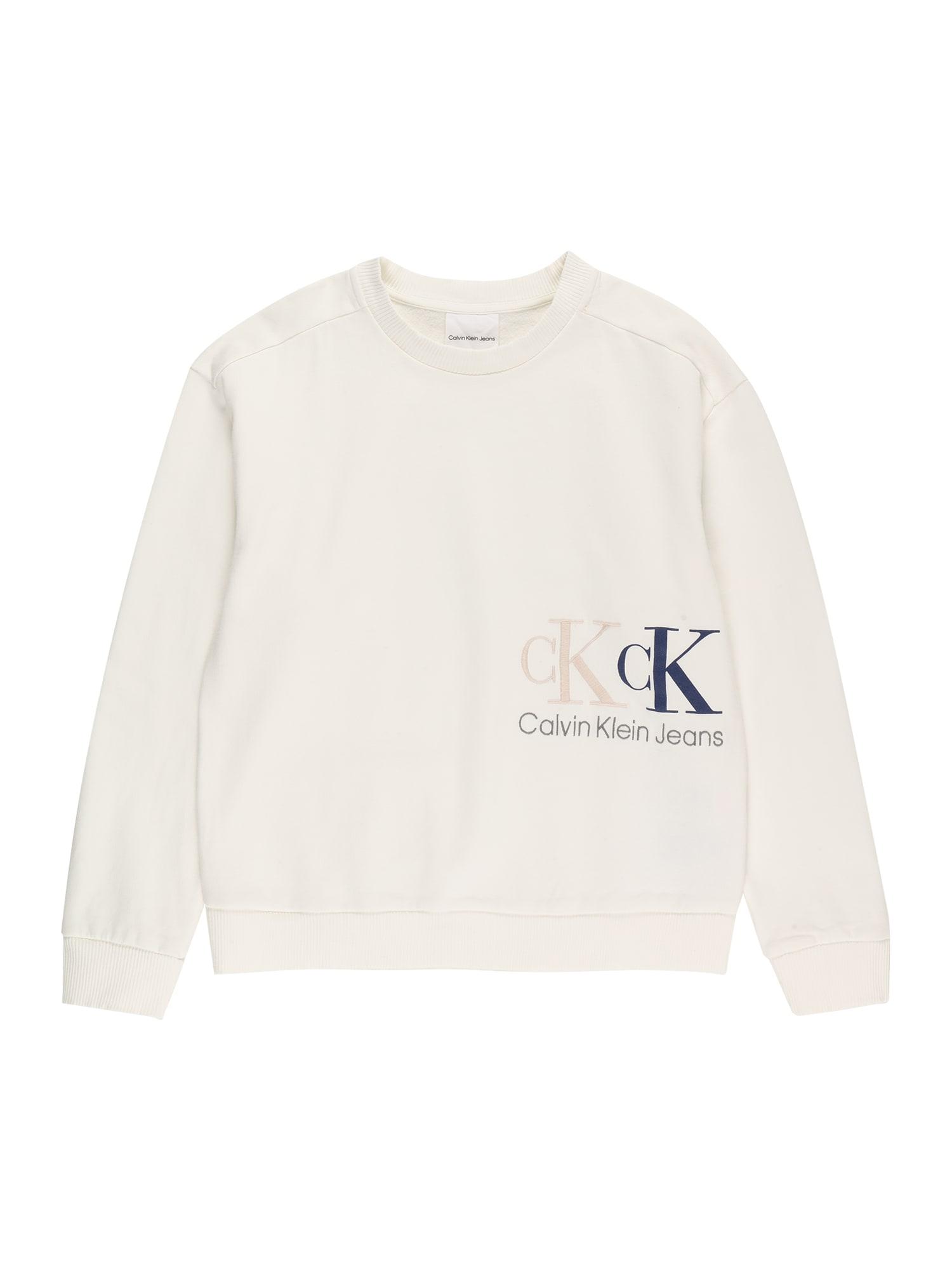 Calvin Klein Jeans Megztinis be užsegimo tamsiai mėlyna / kremo / smėlio spalva